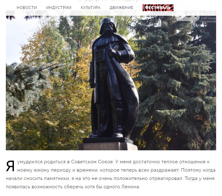 """""""Умный зритель  - не наш клиент"""" -    архитектор прокомментировал свой проект монумента в Запорожье, фото-14"""