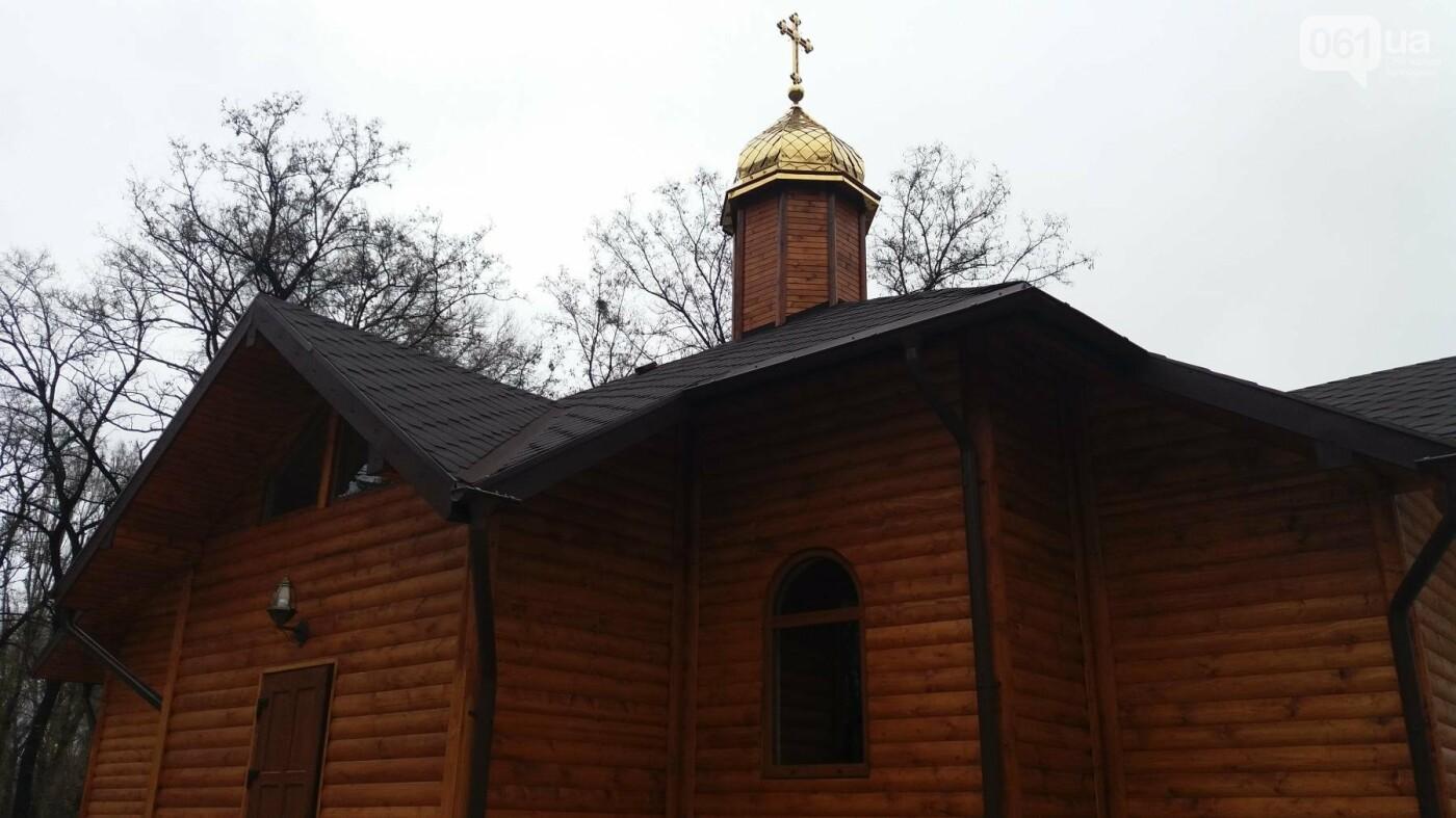 В Запорожье возле ДК «ЗалК» построили греко-католический храм: сегодня состоится открытие, — ФОТОРЕПОРТАЖ, фото-1