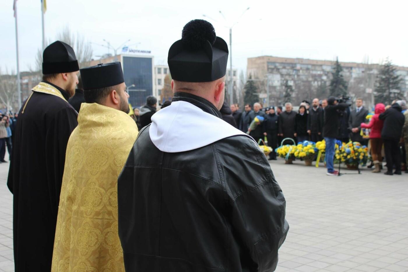 В Запорожье на митинге возле ОГА отметили День достоинства и свободы, — ФОТОРЕПОРТАЖ, фото-5