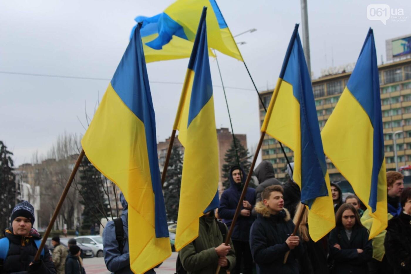В Запорожье на митинге возле ОГА отметили День достоинства и свободы, — ФОТОРЕПОРТАЖ, фото-1