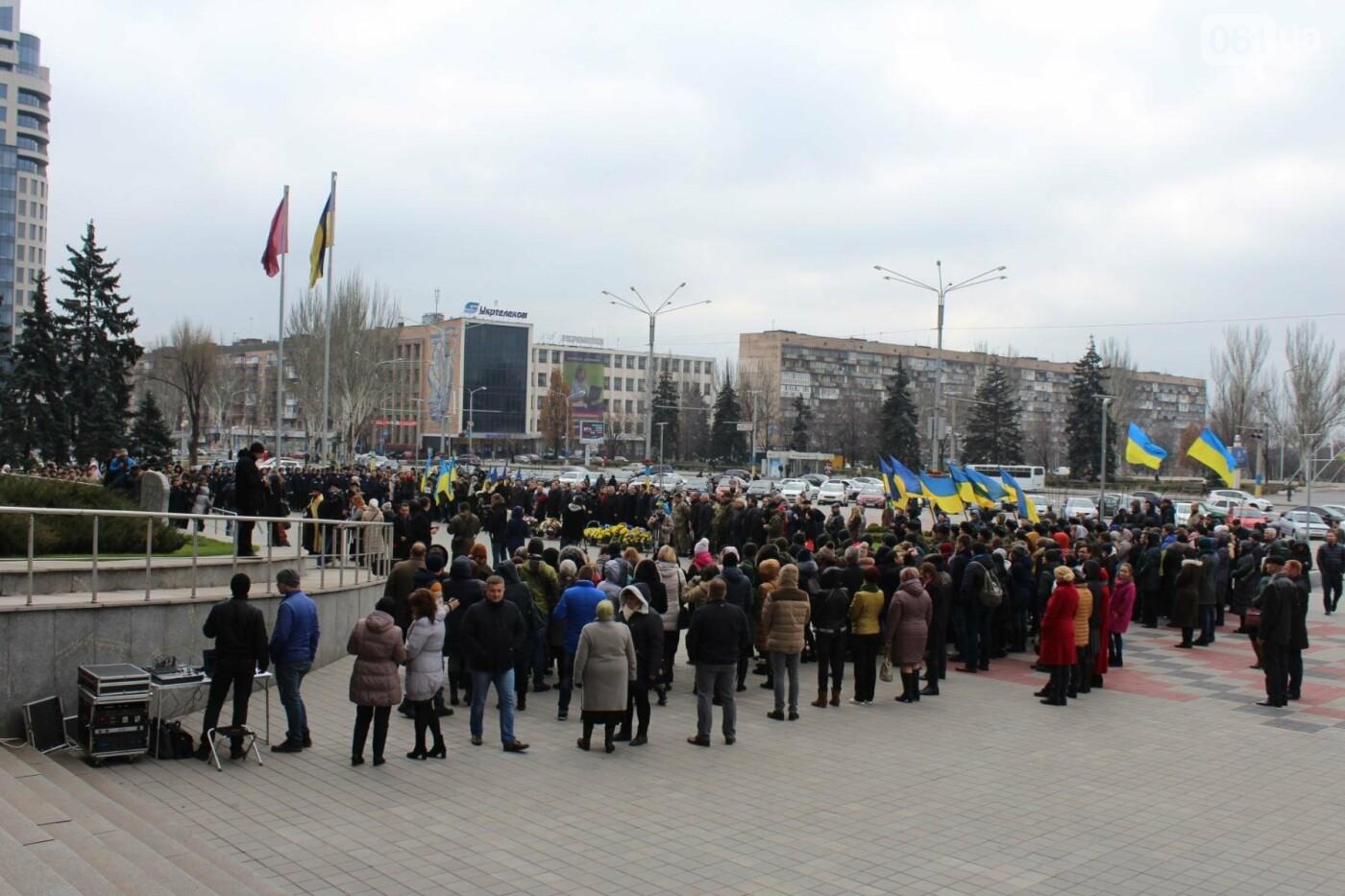 В Запорожье на митинге возле ОГА отметили День достоинства и свободы, — ФОТОРЕПОРТАЖ, фото-3