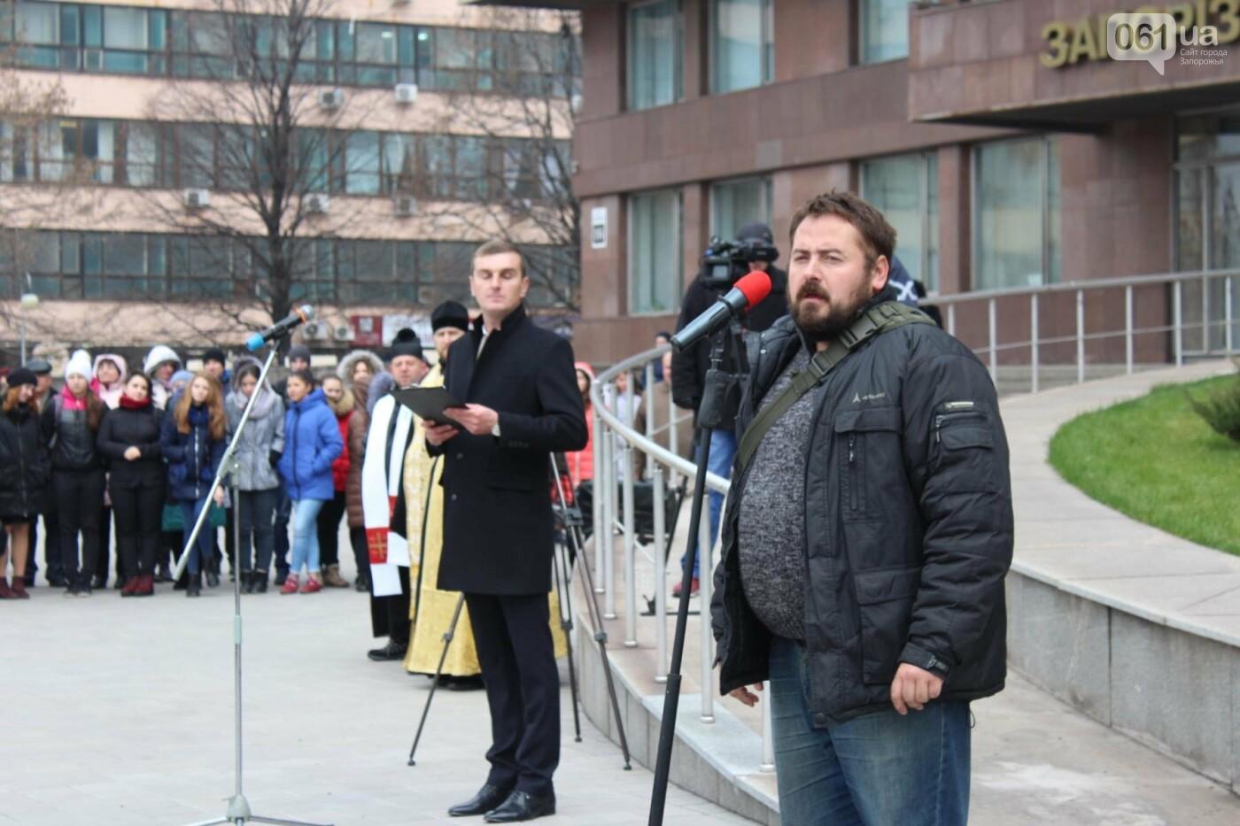 В Запорожье на митинге возле ОГА отметили День достоинства и свободы, — ФОТОРЕПОРТАЖ, фото-9