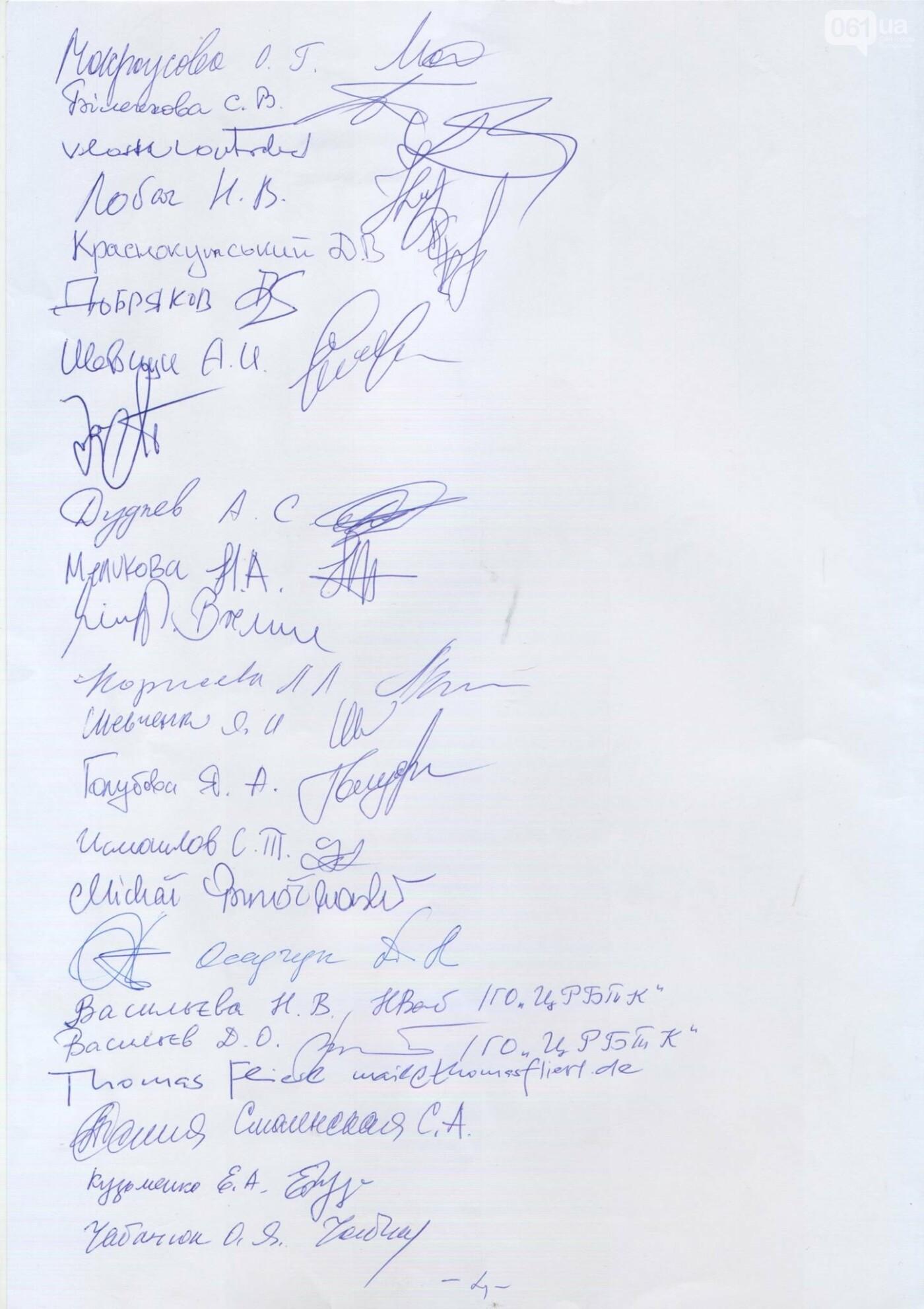 Спасти Соцгород: немецкие и украинские архитекторы подписали резолюцию для запорожской власти, - ФОТОРЕПОРТАЖ, фото-22