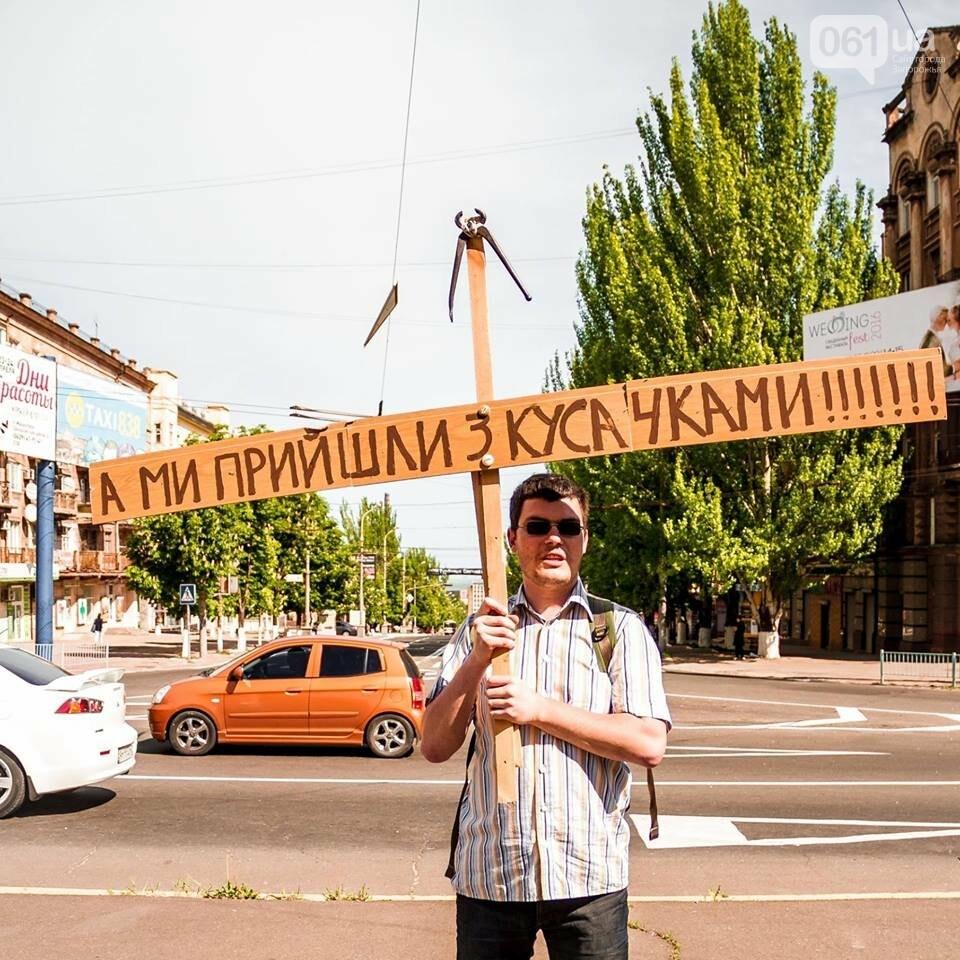 В Запорожье привезут артхаусное кино из Мариуполя, фото-1