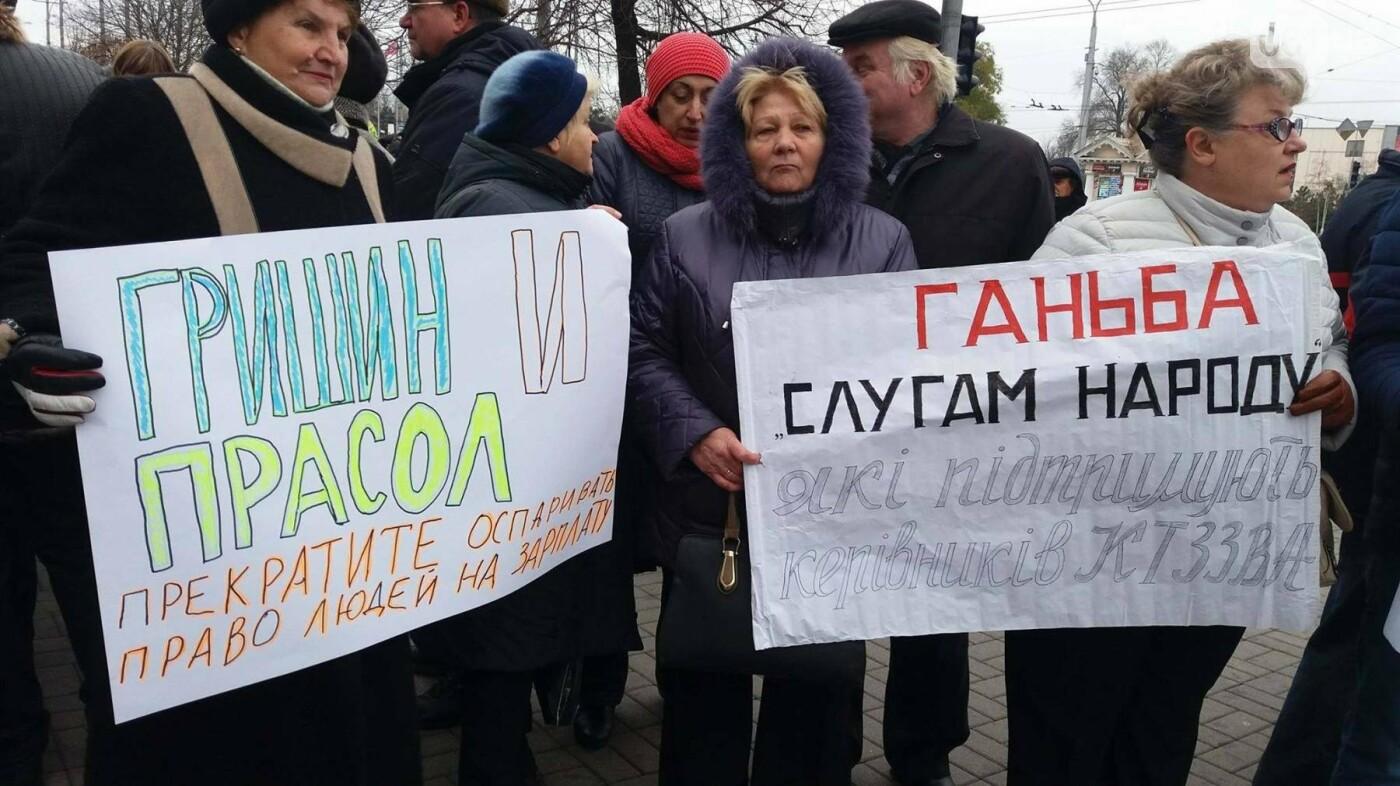 В Запорожье под стенами мэрии митинг: заводчане требуют выплатить им зарплаты и обвиняют адвокатов-депутатов, - ФОТОРЕПОРТАЖ, фото-10