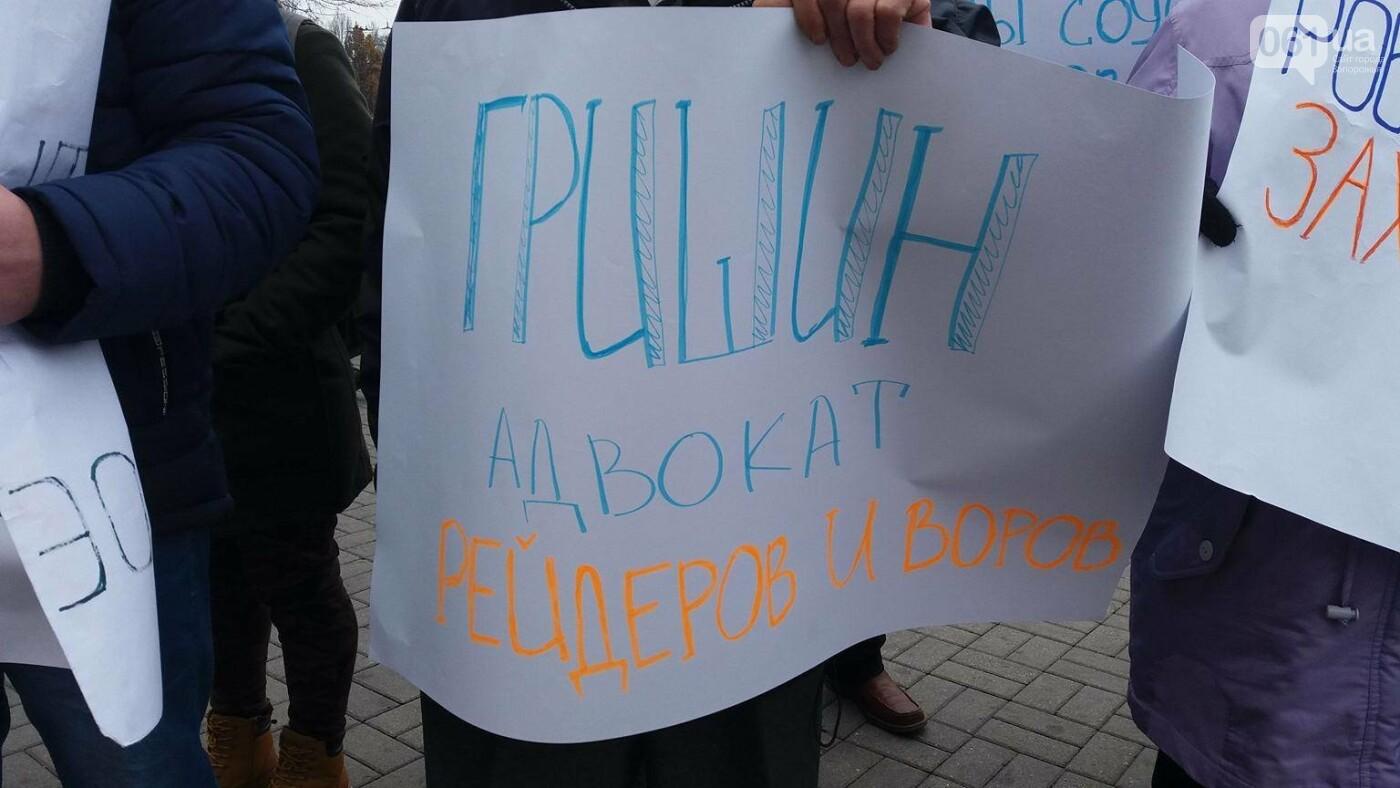 В Запорожье под стенами мэрии митинг: заводчане требуют выплатить им зарплаты и обвиняют адвокатов-депутатов, - ФОТОРЕПОРТАЖ, фото-1