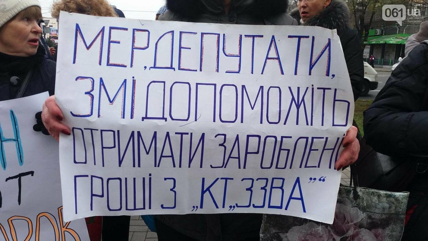 В Запорожье под стенами мэрии митинг: заводчане требуют выплатить им зарплаты и обвиняют адвокатов-депутатов, - ФОТОРЕПОРТАЖ, фото-4