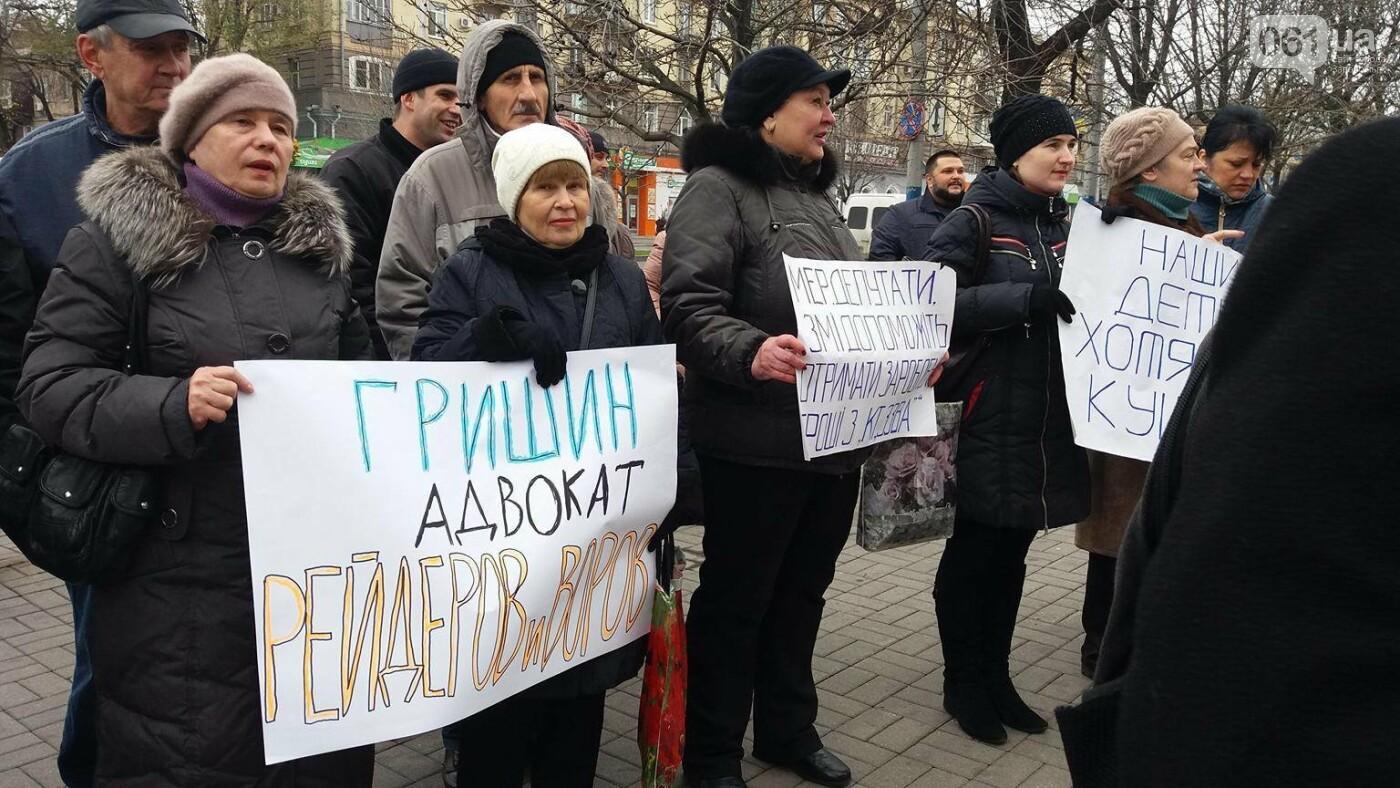В Запорожье под стенами мэрии митинг: заводчане требуют выплатить им зарплаты и обвиняют адвокатов-депутатов, - ФОТОРЕПОРТАЖ, фото-6