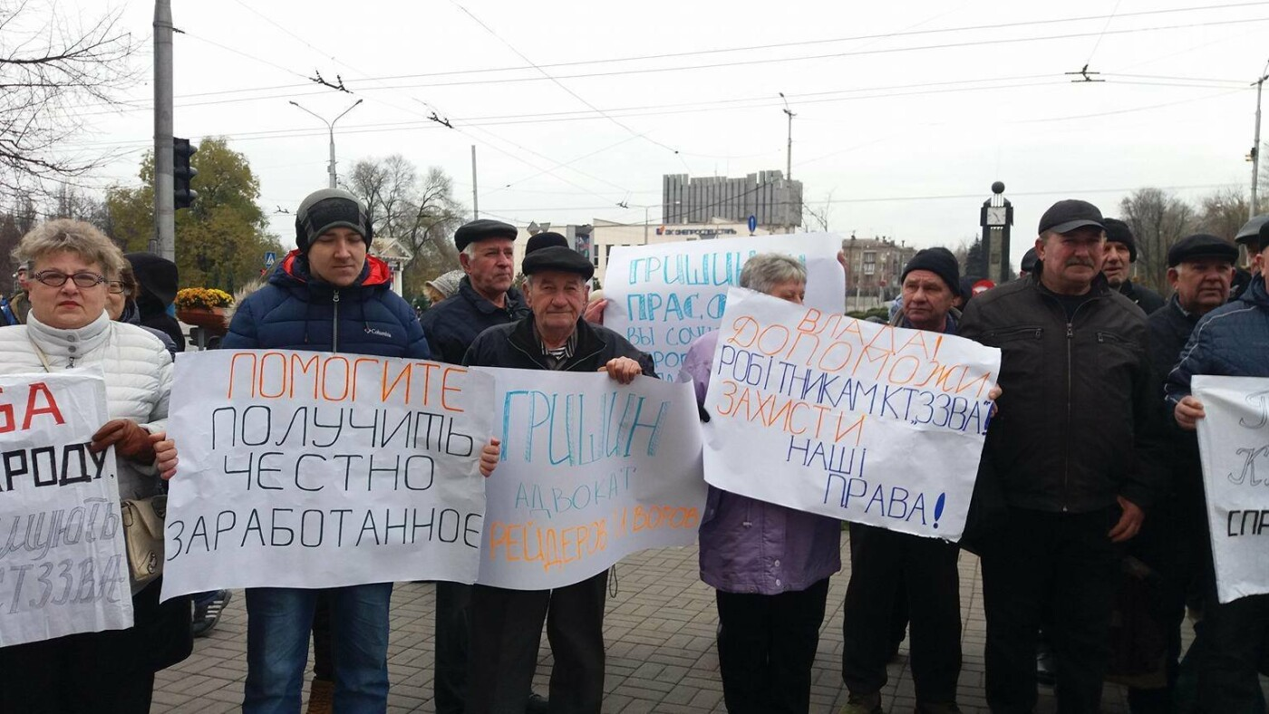 В Запорожье под стенами мэрии митинг: заводчане требуют выплатить им зарплаты и обвиняют адвокатов-депутатов, - ФОТОРЕПОРТАЖ, фото-11