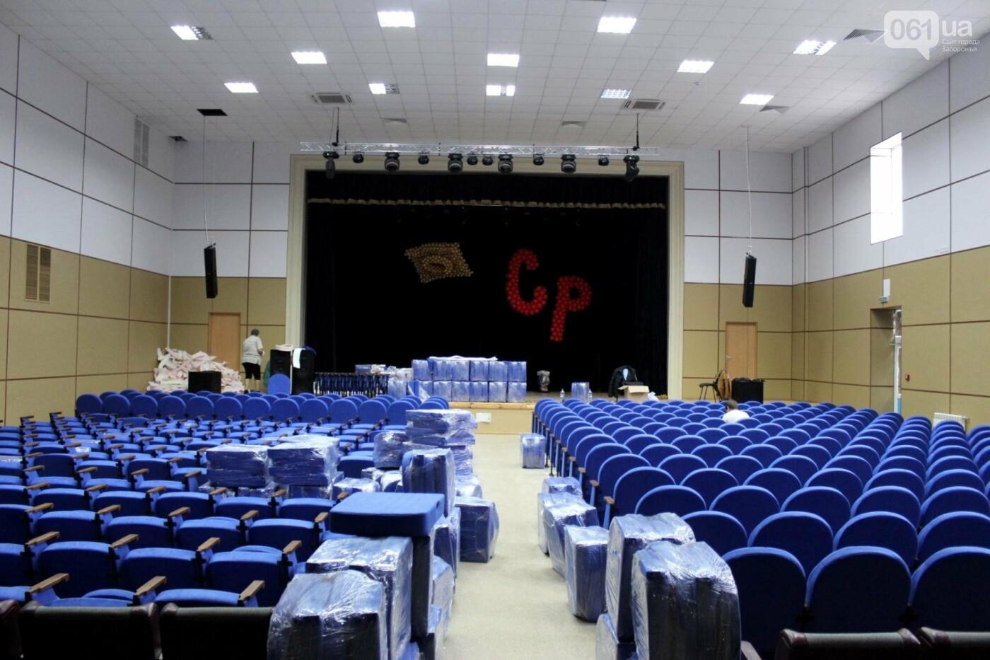 Чем живет запорожский центр молодежи: новый концертный зал, коворкинг и остатки пропагандистского прошлого, - ФОТОРЕПОРТАЖ, фото-7