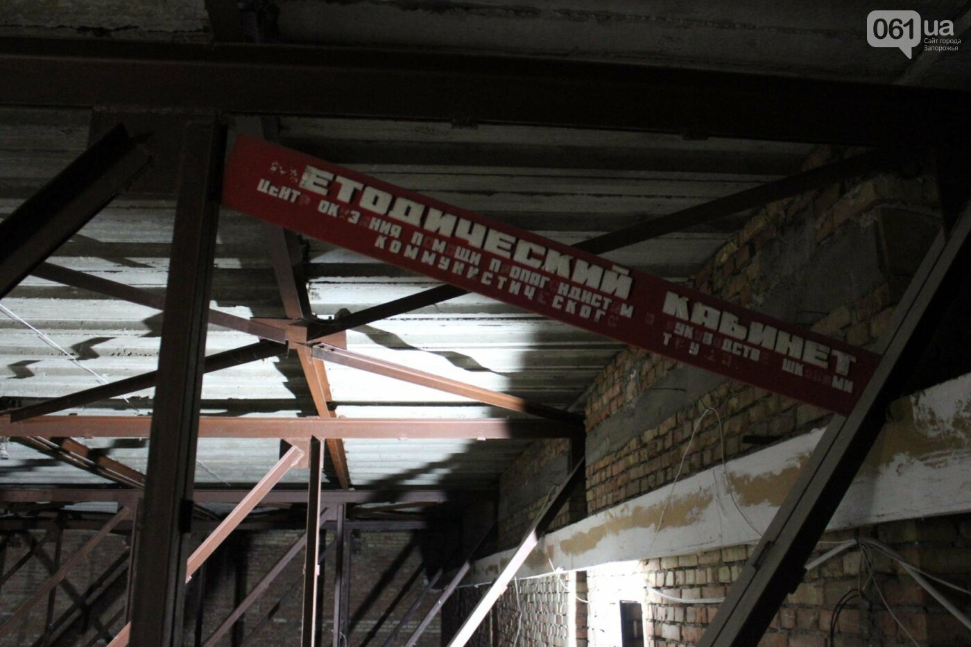 Чем живет запорожский центр молодежи: новый концертный зал, коворкинг и остатки пропагандистского прошлого, - ФОТОРЕПОРТАЖ, фото-20