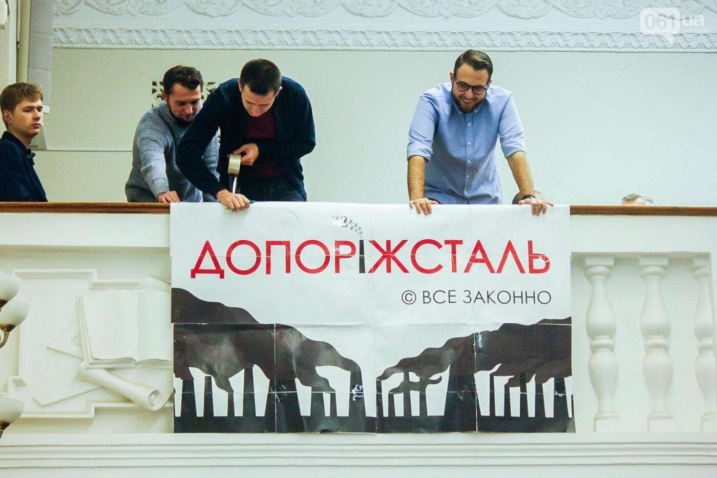 Сессия запорожского горсовета в лицах, - ФОТОРЕПОРТАЖ, фото-6