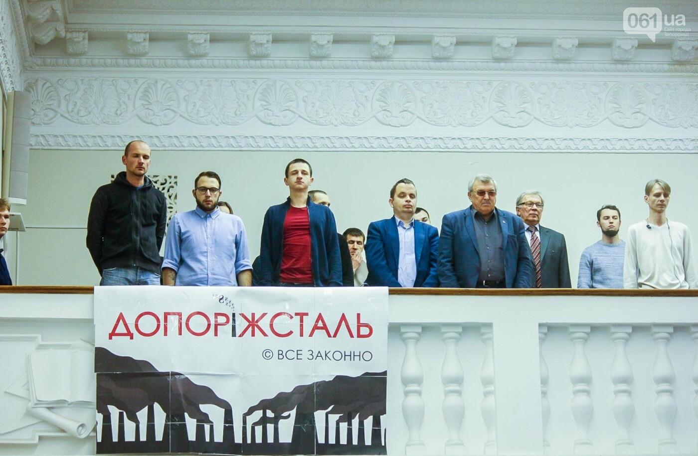 Сессия запорожского горсовета в лицах, - ФОТОРЕПОРТАЖ, фото-5