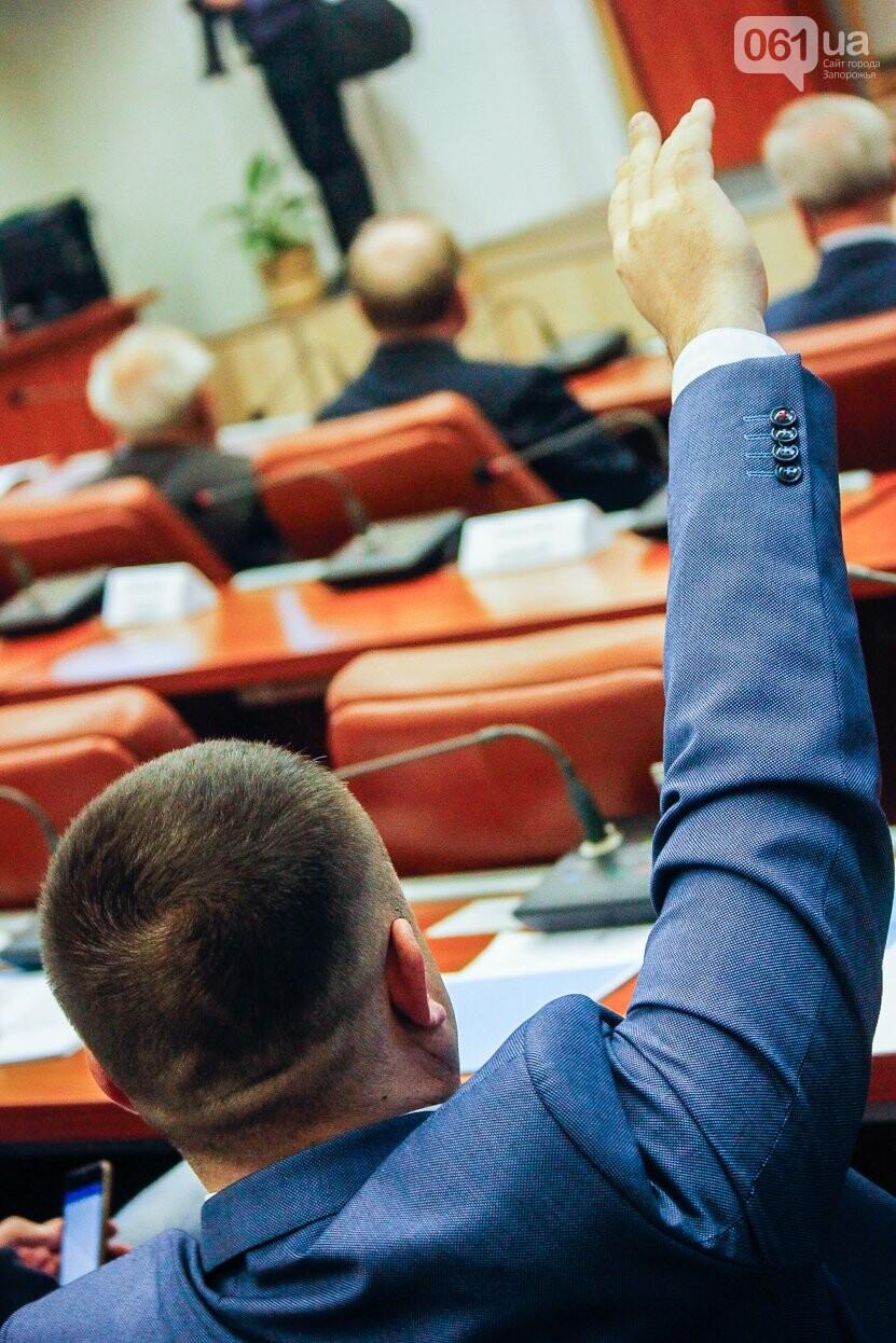Сессия запорожского горсовета в лицах, - ФОТОРЕПОРТАЖ, фото-1