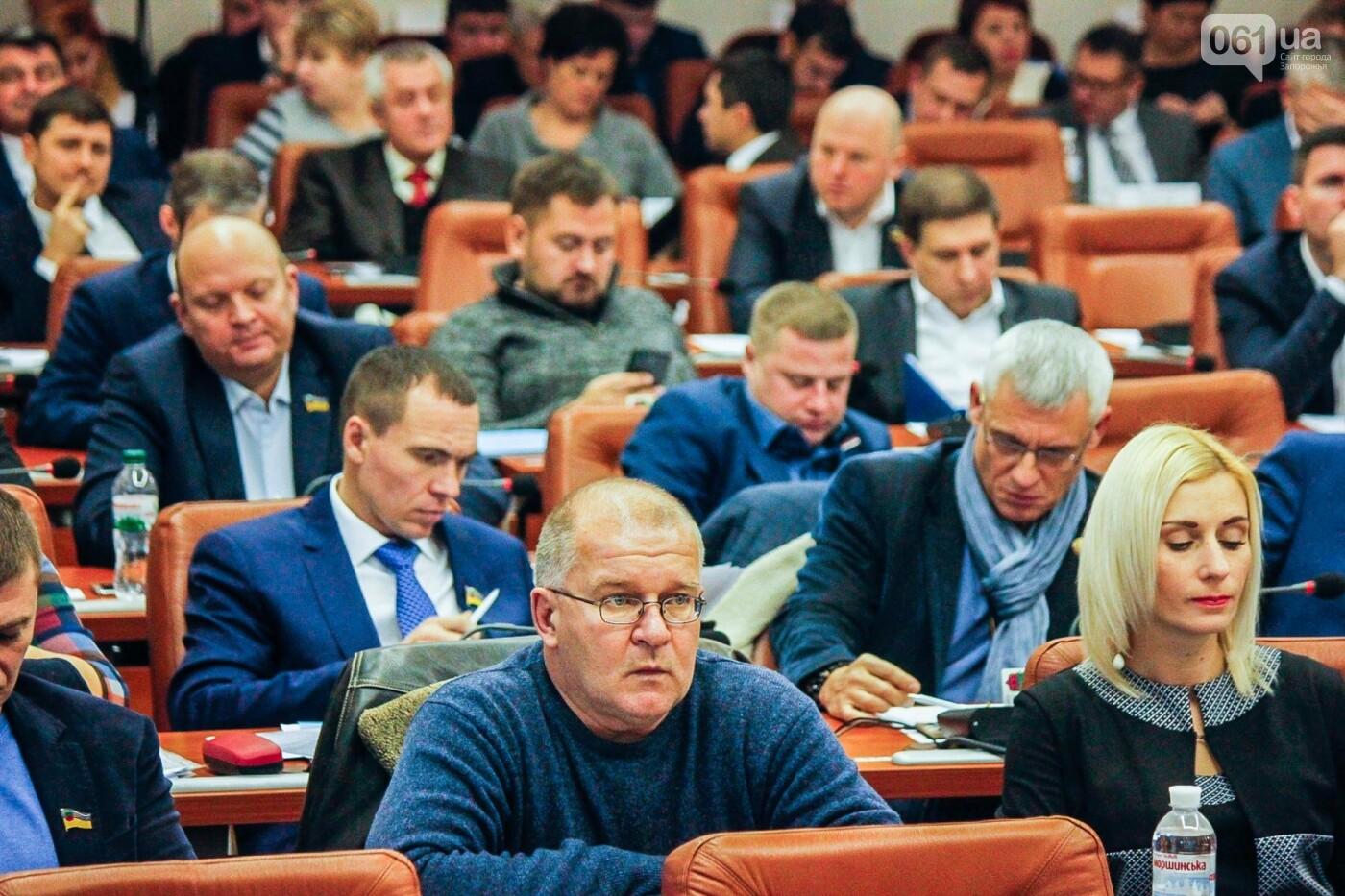 Сессия запорожского горсовета в лицах, - ФОТОРЕПОРТАЖ, фото-70