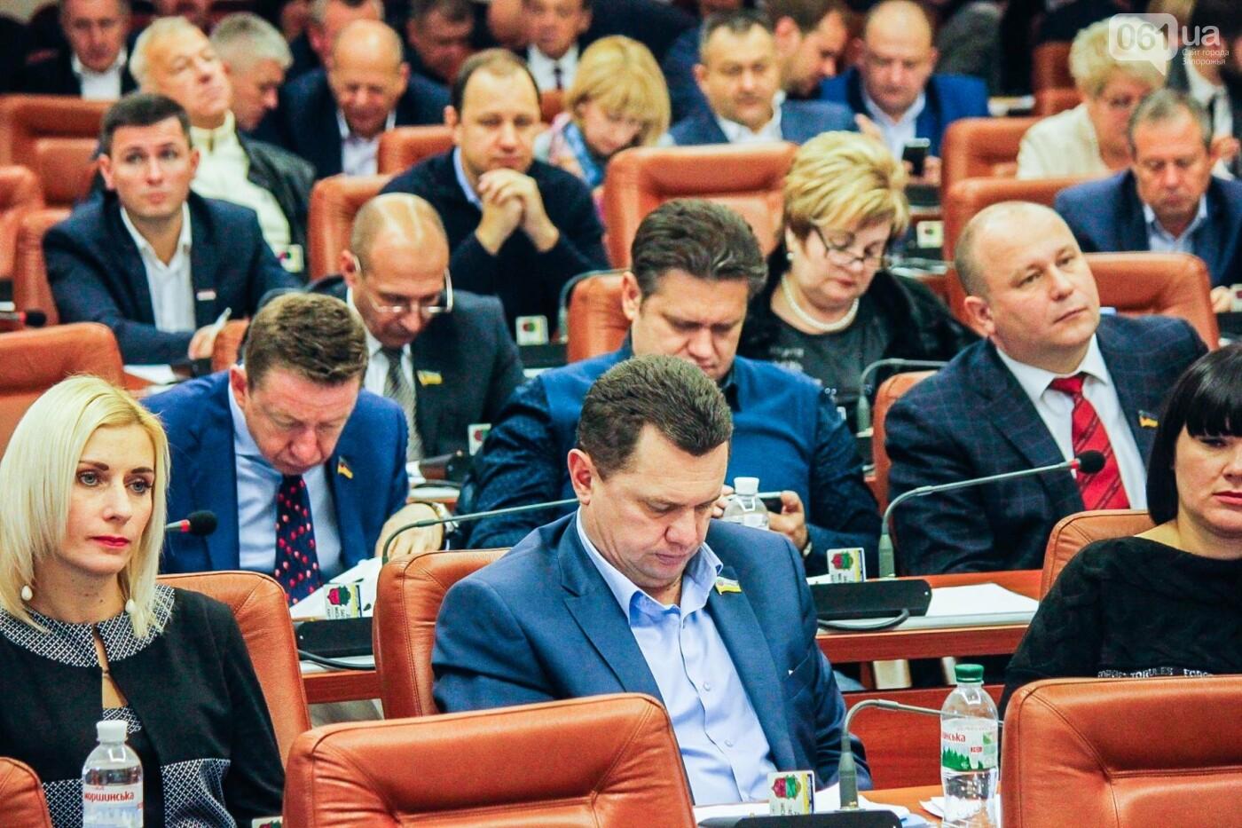 Сессия запорожского горсовета в лицах, - ФОТОРЕПОРТАЖ, фото-73