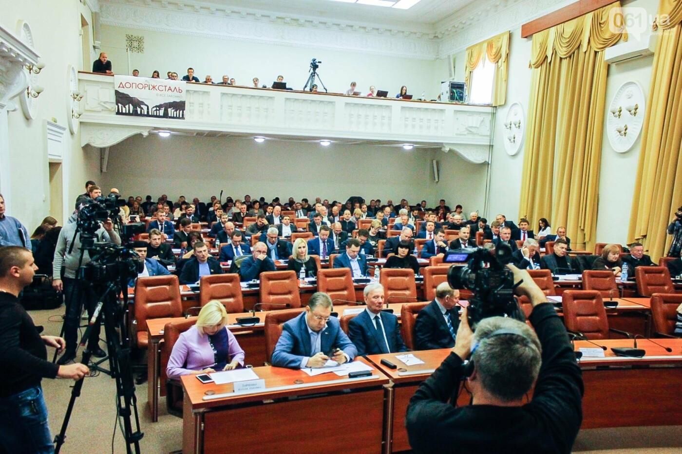 Сессия запорожского горсовета в лицах, - ФОТОРЕПОРТАЖ, фото-45