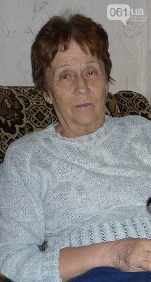 Запорожцев просят помочь в поисках пенсионерки, - ФОТО, фото-2