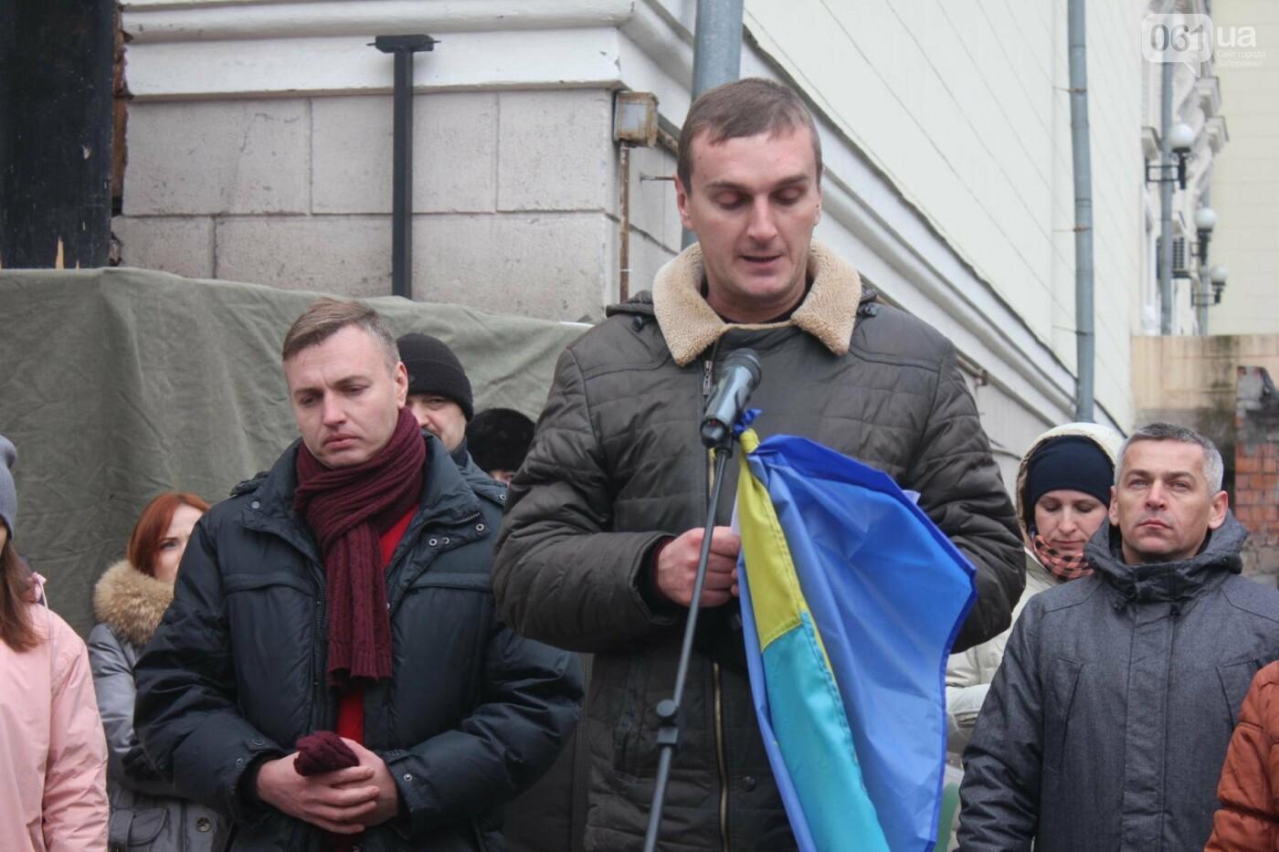 В Запорожье актеры на улице читали стихи о Майдане, - ФОТОРЕПОРТАЖ, фото-6