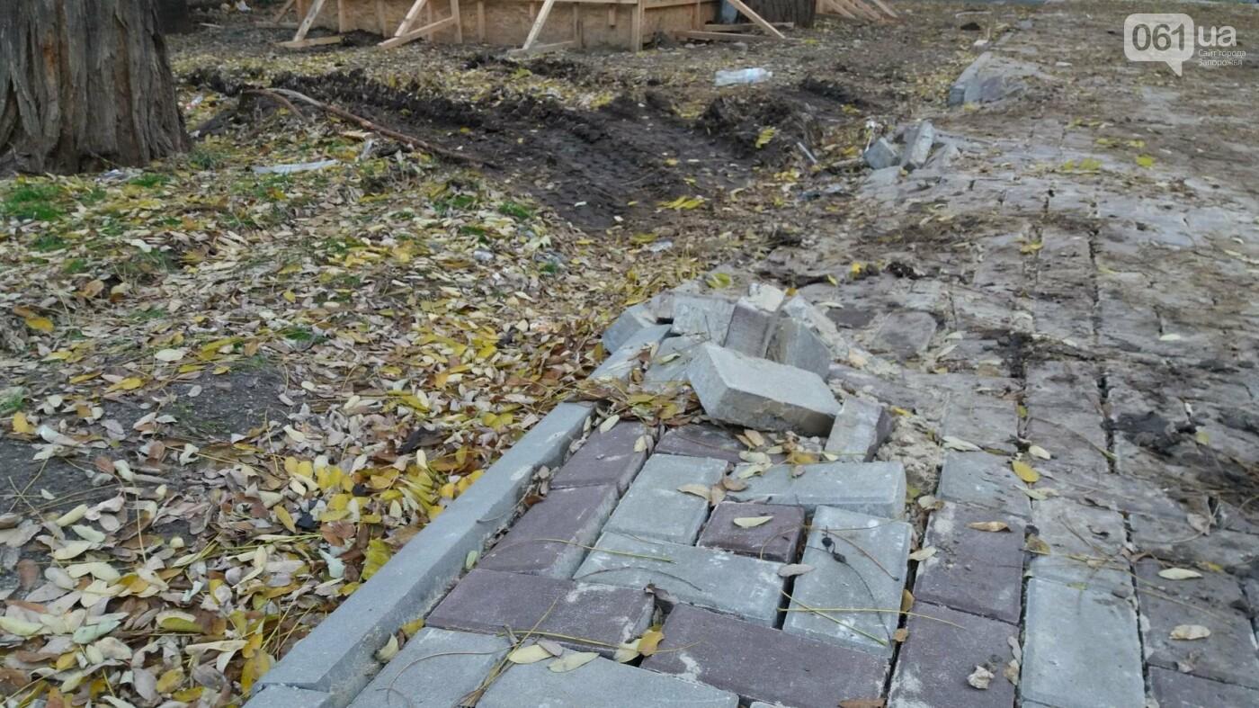 В Запорожье подрядчики разрушили бетономешалкой уже отремонтированный тротуар, – ФОТОРЕПОРТАЖ, фото-7