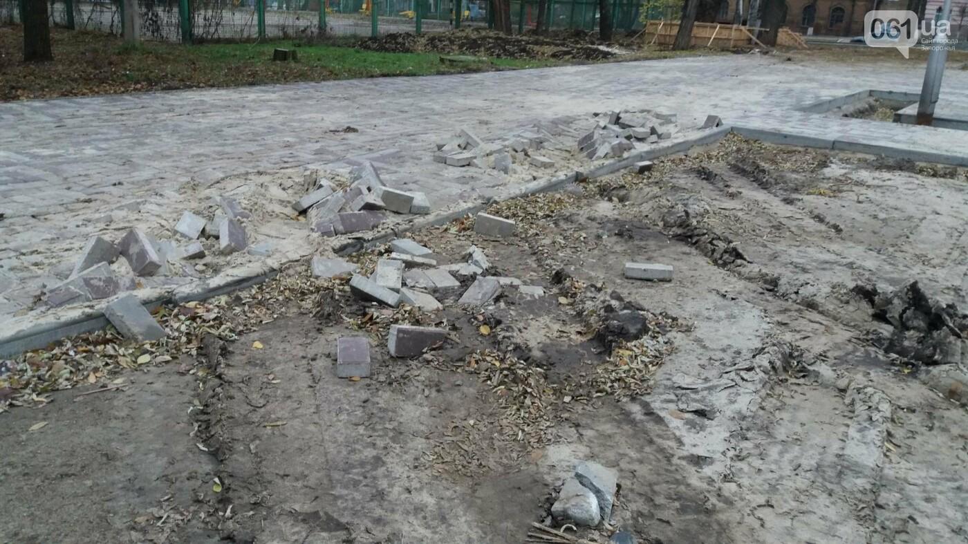 В Запорожье подрядчики разрушили бетономешалкой уже отремонтированный тротуар, – ФОТОРЕПОРТАЖ, фото-10