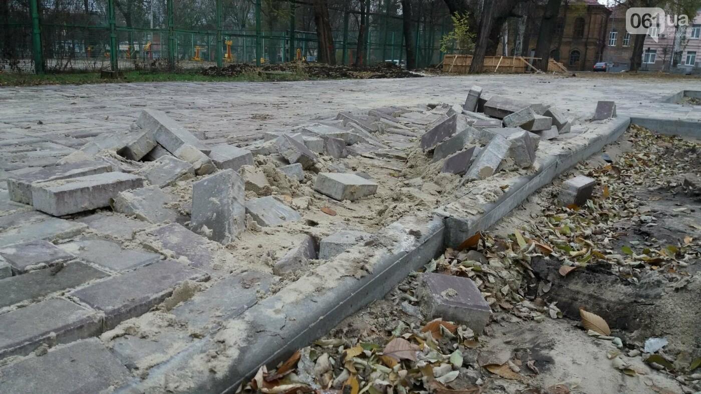 В Запорожье подрядчики разрушили бетономешалкой уже отремонтированный тротуар, – ФОТОРЕПОРТАЖ, фото-11