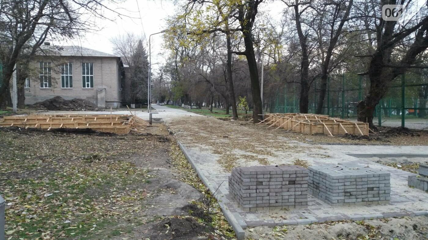 В Запорожье подрядчики разрушили бетономешалкой уже отремонтированный тротуар, – ФОТОРЕПОРТАЖ, фото-3