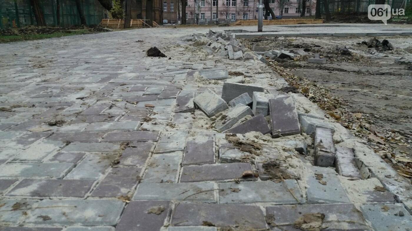 В Запорожье подрядчики разрушили бетономешалкой уже отремонтированный тротуар, – ФОТОРЕПОРТАЖ, фото-14
