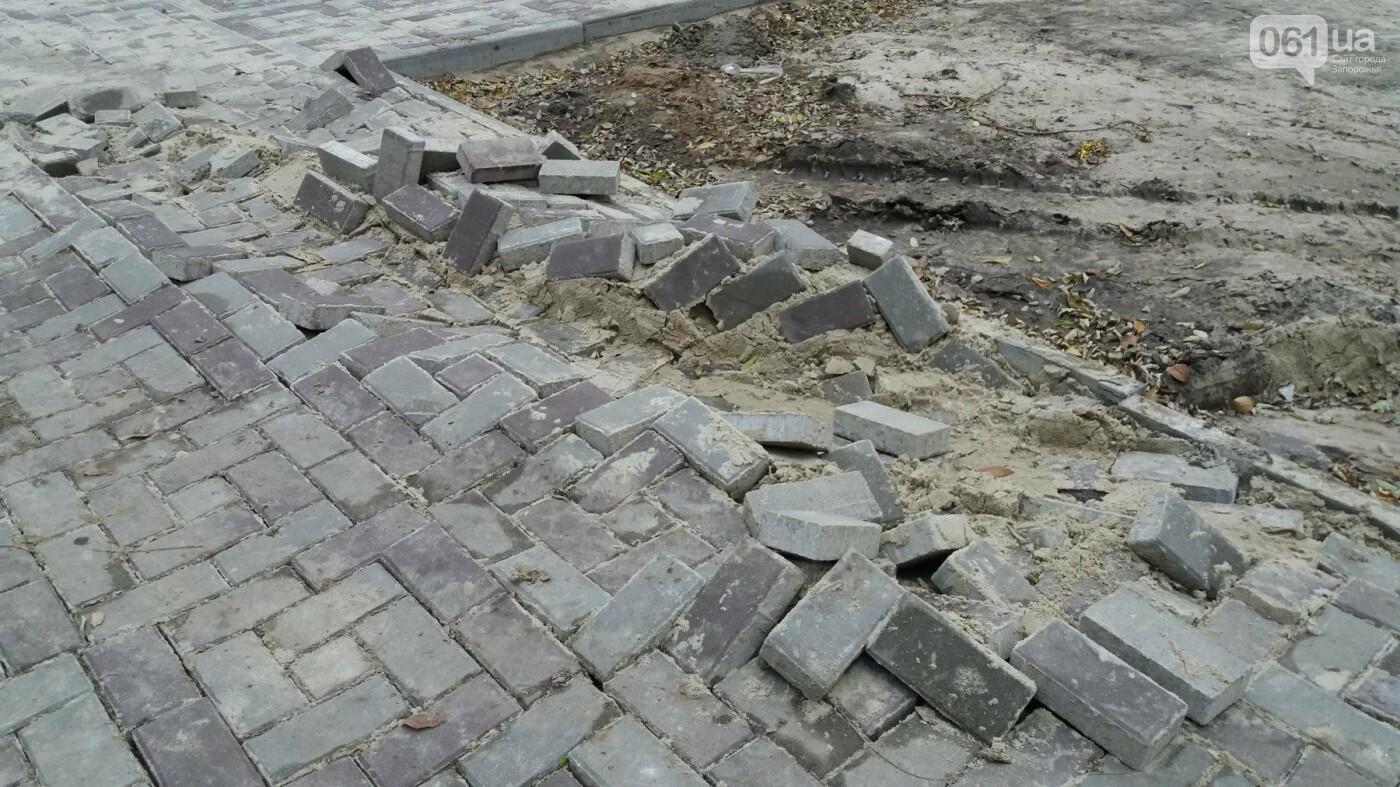 В Запорожье подрядчики разрушили бетономешалкой уже отремонтированный тротуар, – ФОТОРЕПОРТАЖ, фото-13