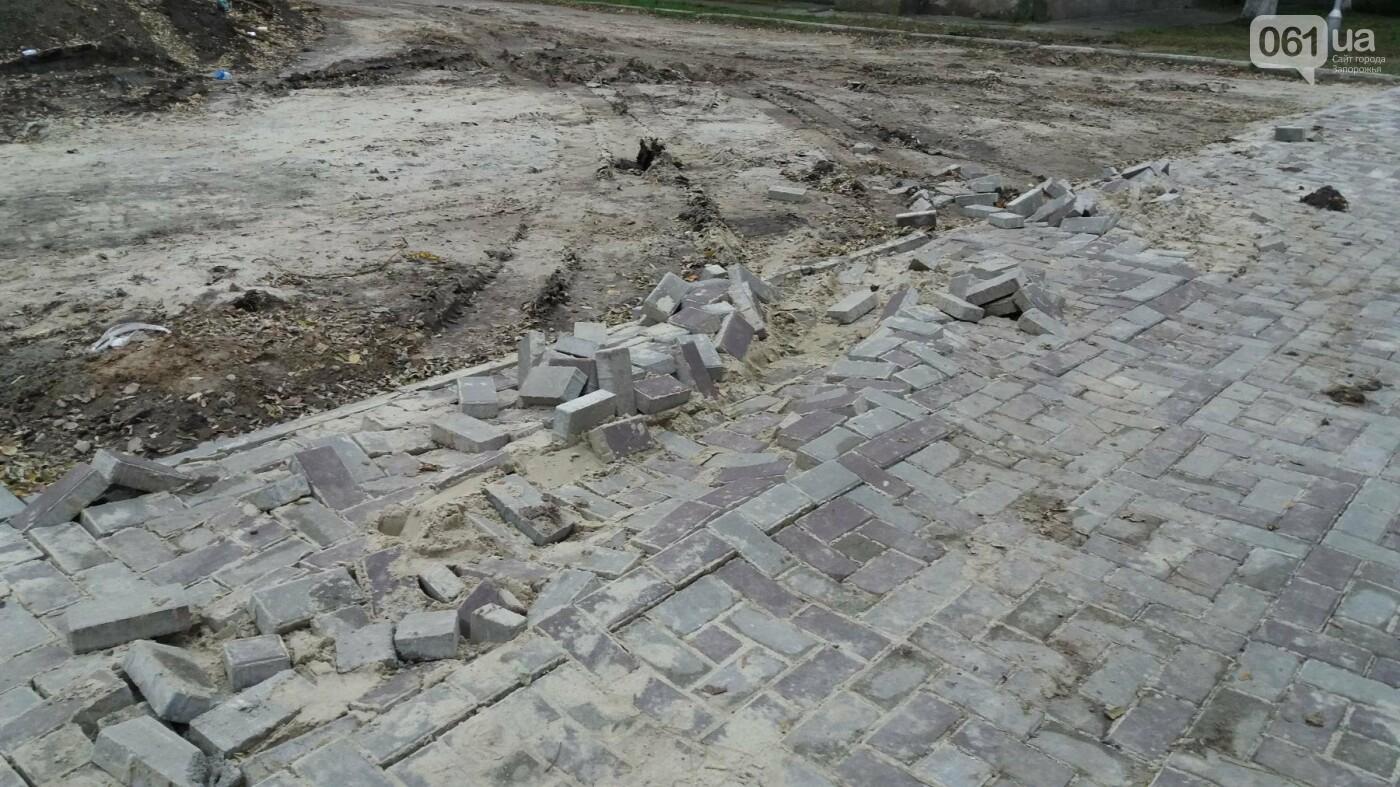 В Запорожье подрядчики разрушили бетономешалкой уже отремонтированный тротуар, – ФОТОРЕПОРТАЖ, фото-15