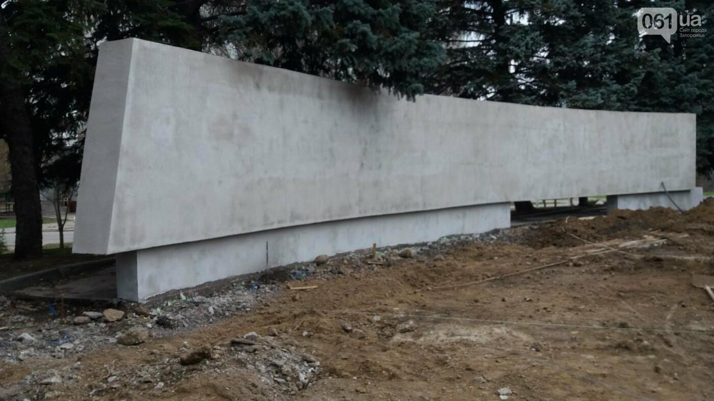 В Запорожье строят памятник ликвидаторам аварии на ЧАЭС: что уже успели сделать, — ФОТОРЕПОРТАЖ, фото-15