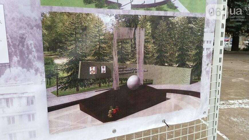 В Запорожье строят памятник ликвидаторам аварии на ЧАЭС: что уже успели сделать, — ФОТОРЕПОРТАЖ, фото-8
