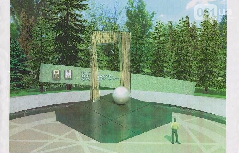 В Запорожье строят памятник ликвидаторам аварии на ЧАЭС: что уже успели сделать, — ФОТОРЕПОРТАЖ, фото-6