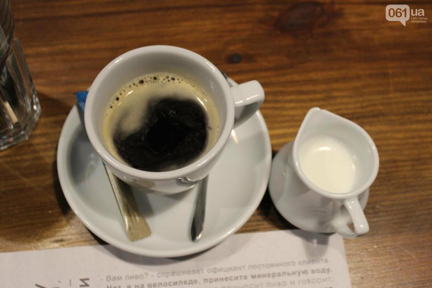 Тест-драйв запорожских общепитов: Ambar , фото-28