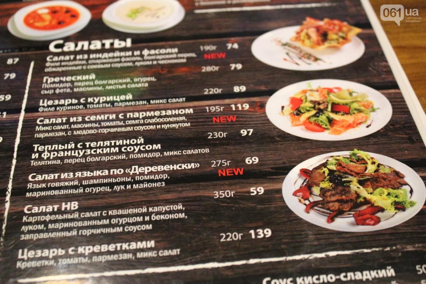 Тест-драйв запорожских общепитов: Ambar , фото-18