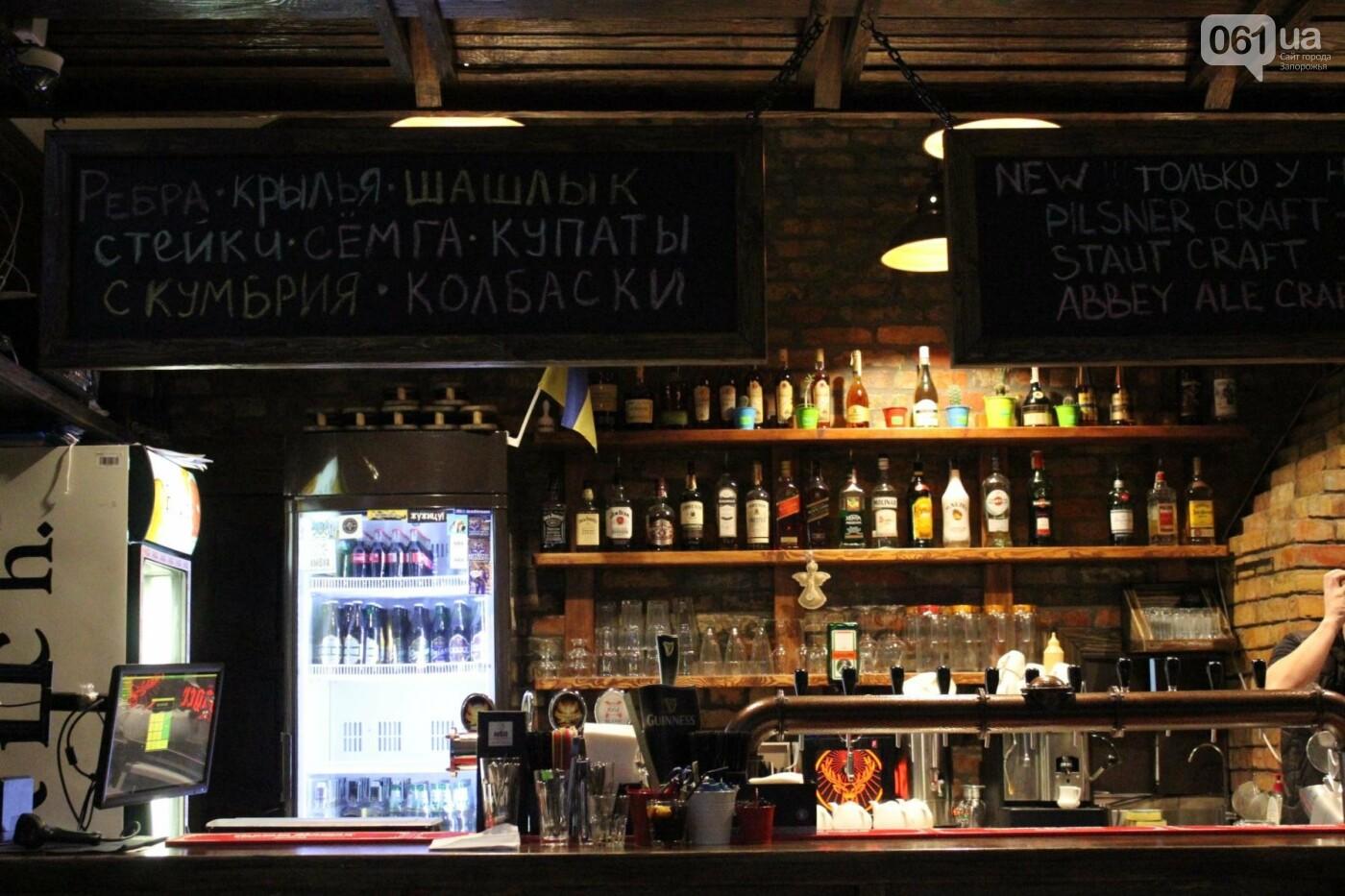 Тест-драйв запорожских общепитов: Ambar , фото-15