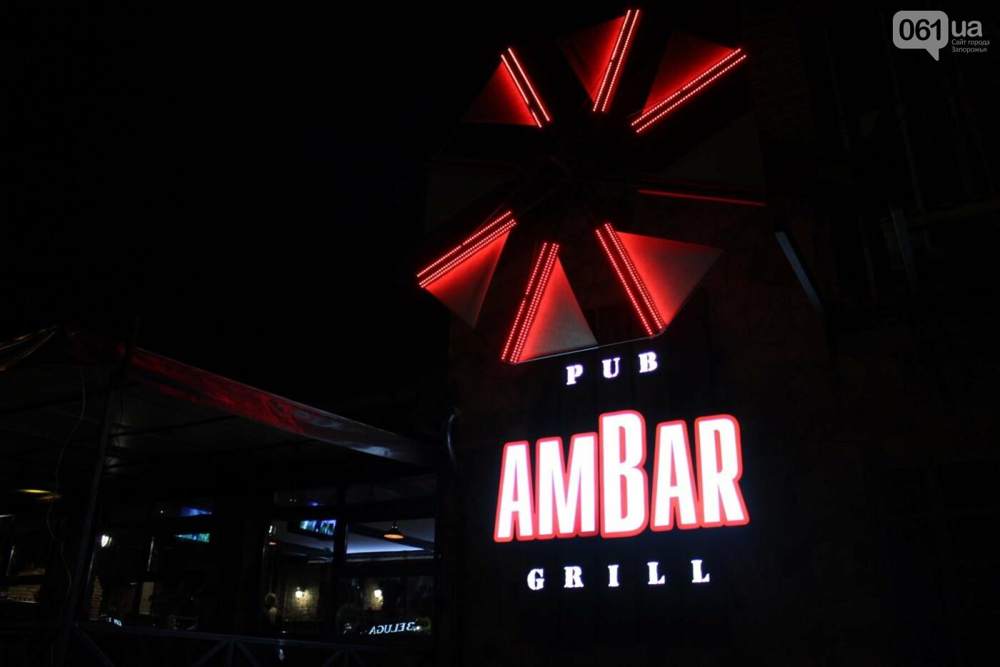 Тест-драйв запорожских общепитов: Ambar , фото-1