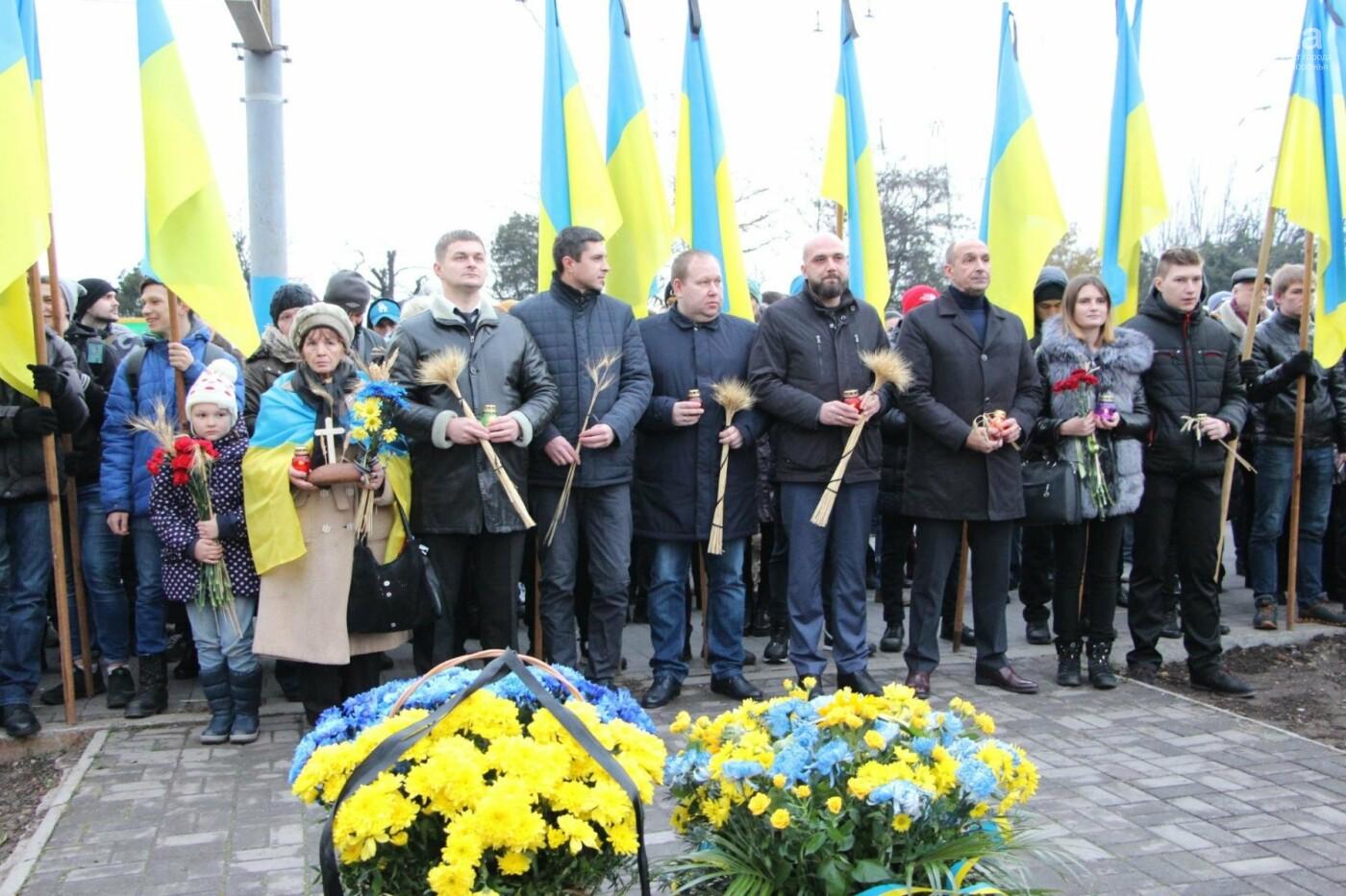 В Запорожье мэр и губернатор опять не пришли почтить память жертв Голодомора, - ФОТОФАКТ , фото-1
