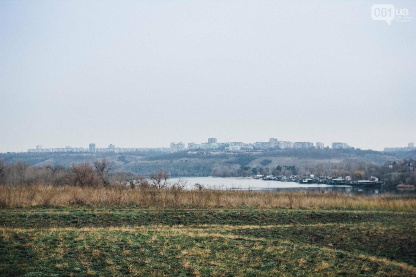 Четыре дня до зимы: как выглядит Хортица поздней осенью, - ФОТОРЕПОРТАЖ, фото-9