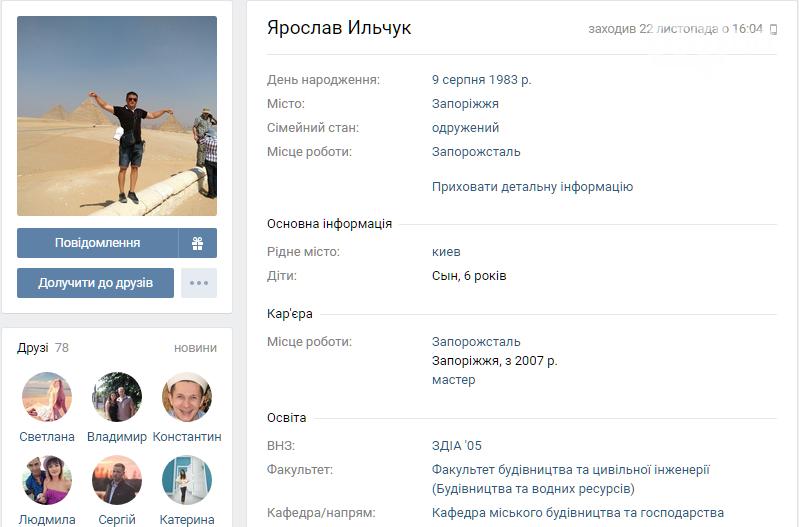 """Фирма под руководством сотрудника """"Запорожстали"""" получит из бюджета 13,5 млн гривен на реконструкцию пляжа , фото-1"""