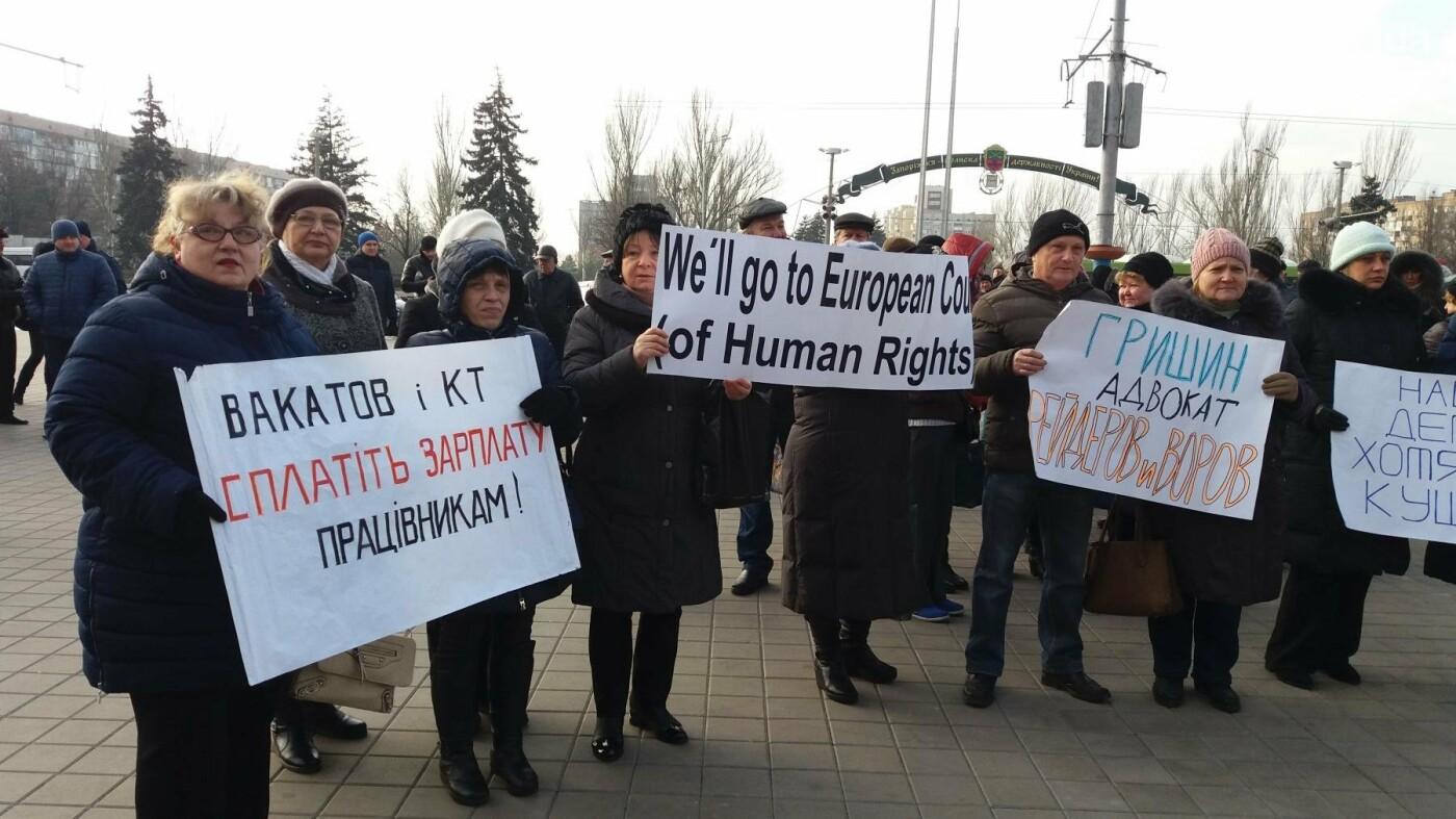 Работники запорожского завода, которым задолжали более 10 миллионов гривен, вышли на третий за неделю митинг, — ФОТОРЕПОРТАЖ, фото-1