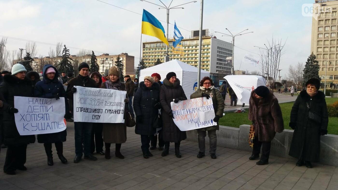 Работники запорожского завода, которым задолжали более 10 миллионов гривен, вышли на третий за неделю митинг, — ФОТОРЕПОРТАЖ, фото-4