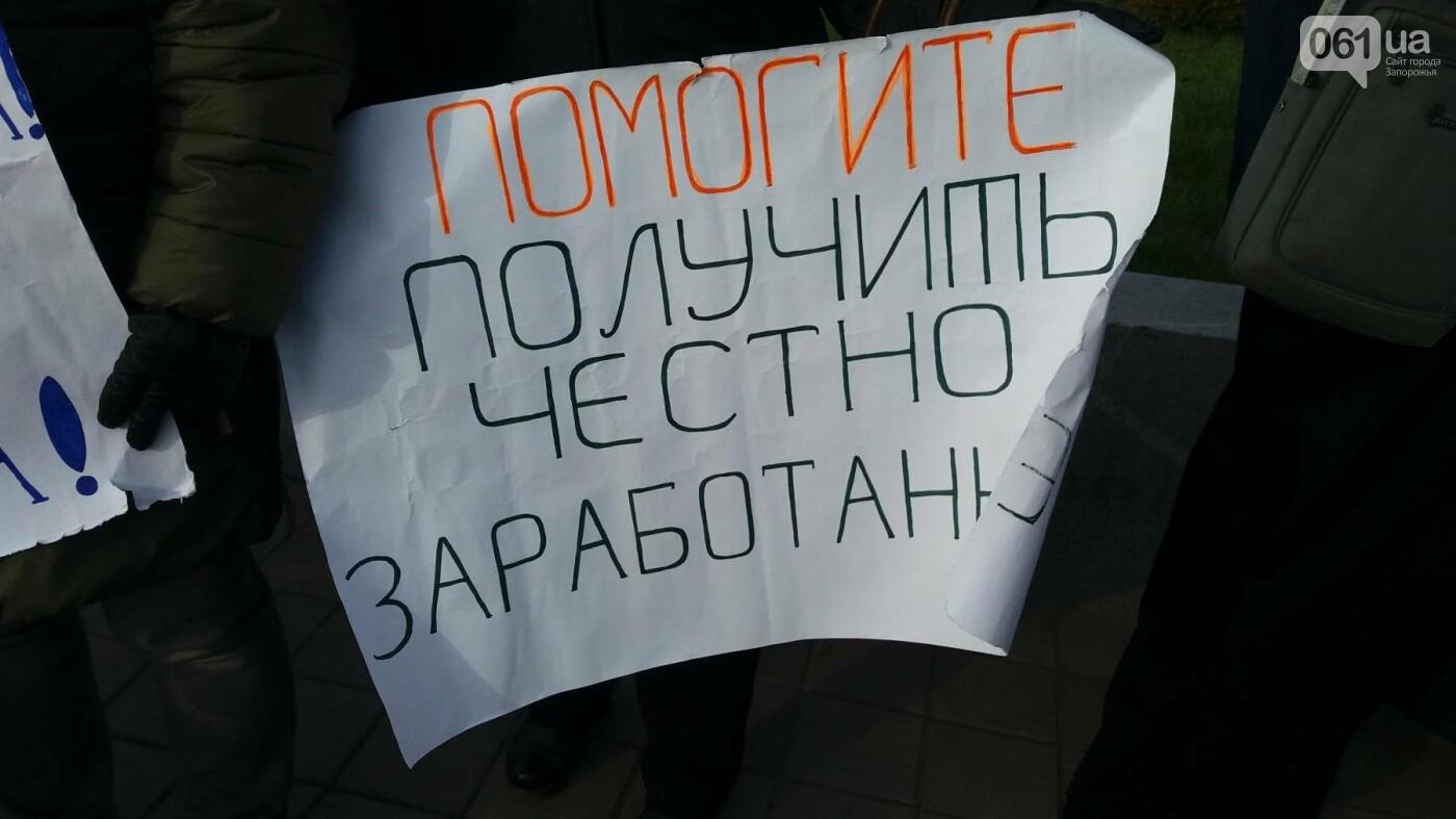 Работники запорожского завода, которым задолжали более 10 миллионов гривен, вышли на третий за неделю митинг, — ФОТОРЕПОРТАЖ, фото-6