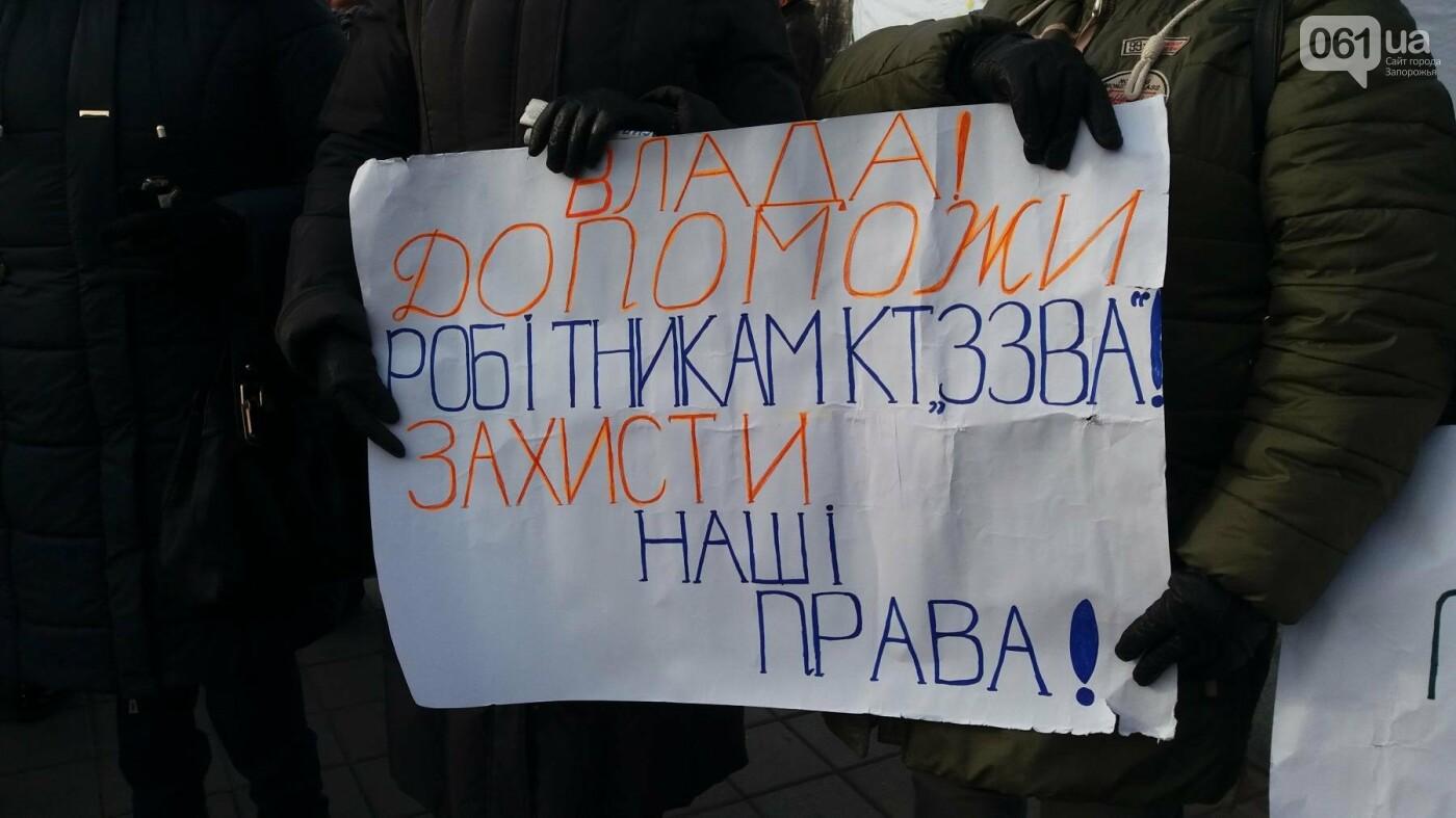 Работники запорожского завода, которым задолжали более 10 миллионов гривен, вышли на третий за неделю митинг, — ФОТОРЕПОРТАЖ, фото-7
