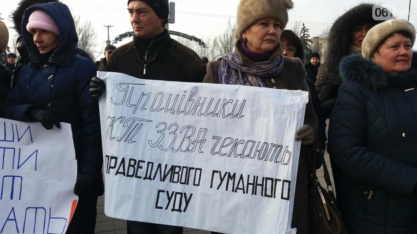 Работники запорожского завода, которым задолжали более 10 миллионов гривен, вышли на третий за неделю митинг, — ФОТОРЕПОРТАЖ, фото-2