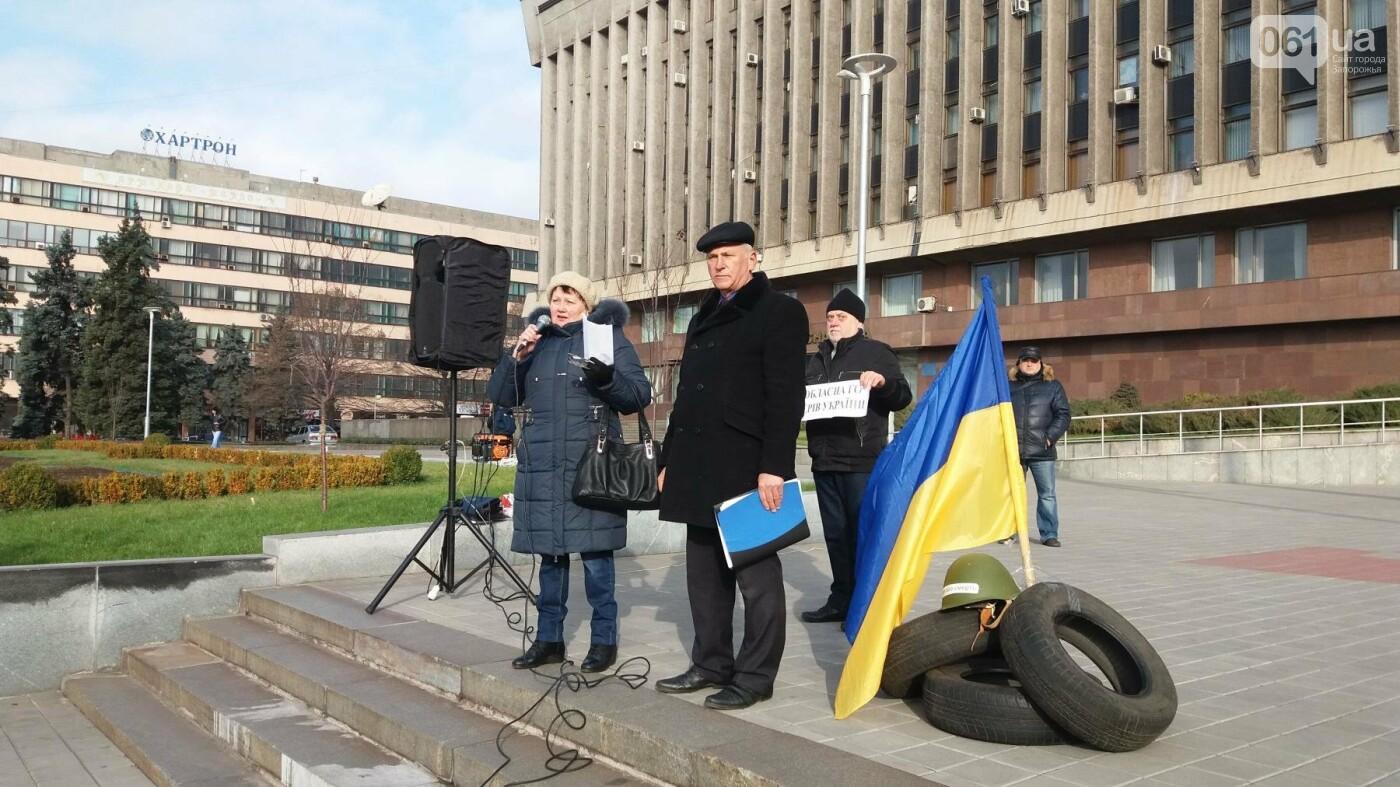 Работники запорожского завода, которым задолжали более 10 миллионов гривен, вышли на третий за неделю митинг, — ФОТОРЕПОРТАЖ, фото-12