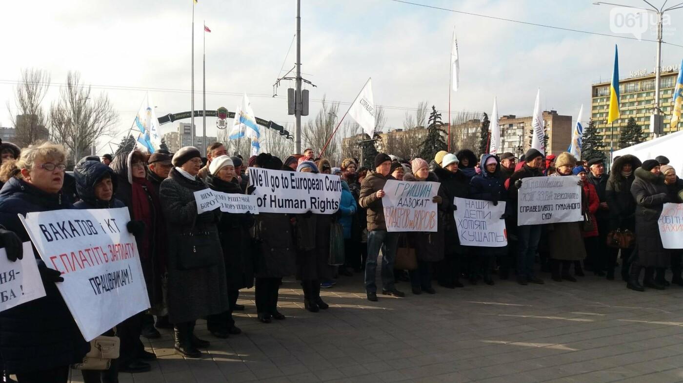 Работники запорожского завода, которым задолжали более 10 миллионов гривен, вышли на третий за неделю митинг, — ФОТОРЕПОРТАЖ, фото-8