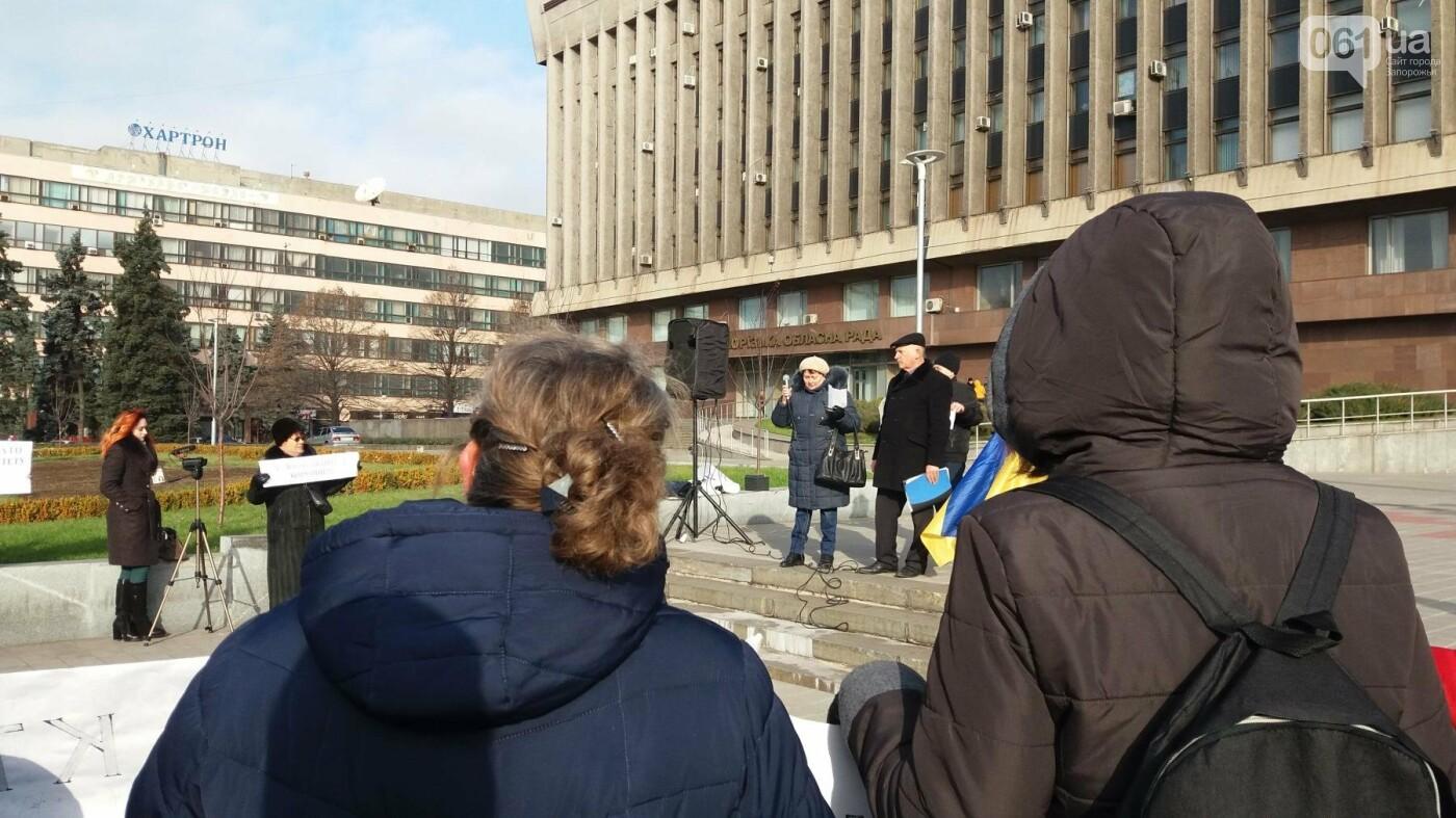 Работники запорожского завода, которым задолжали более 10 миллионов гривен, вышли на третий за неделю митинг, — ФОТОРЕПОРТАЖ, фото-13