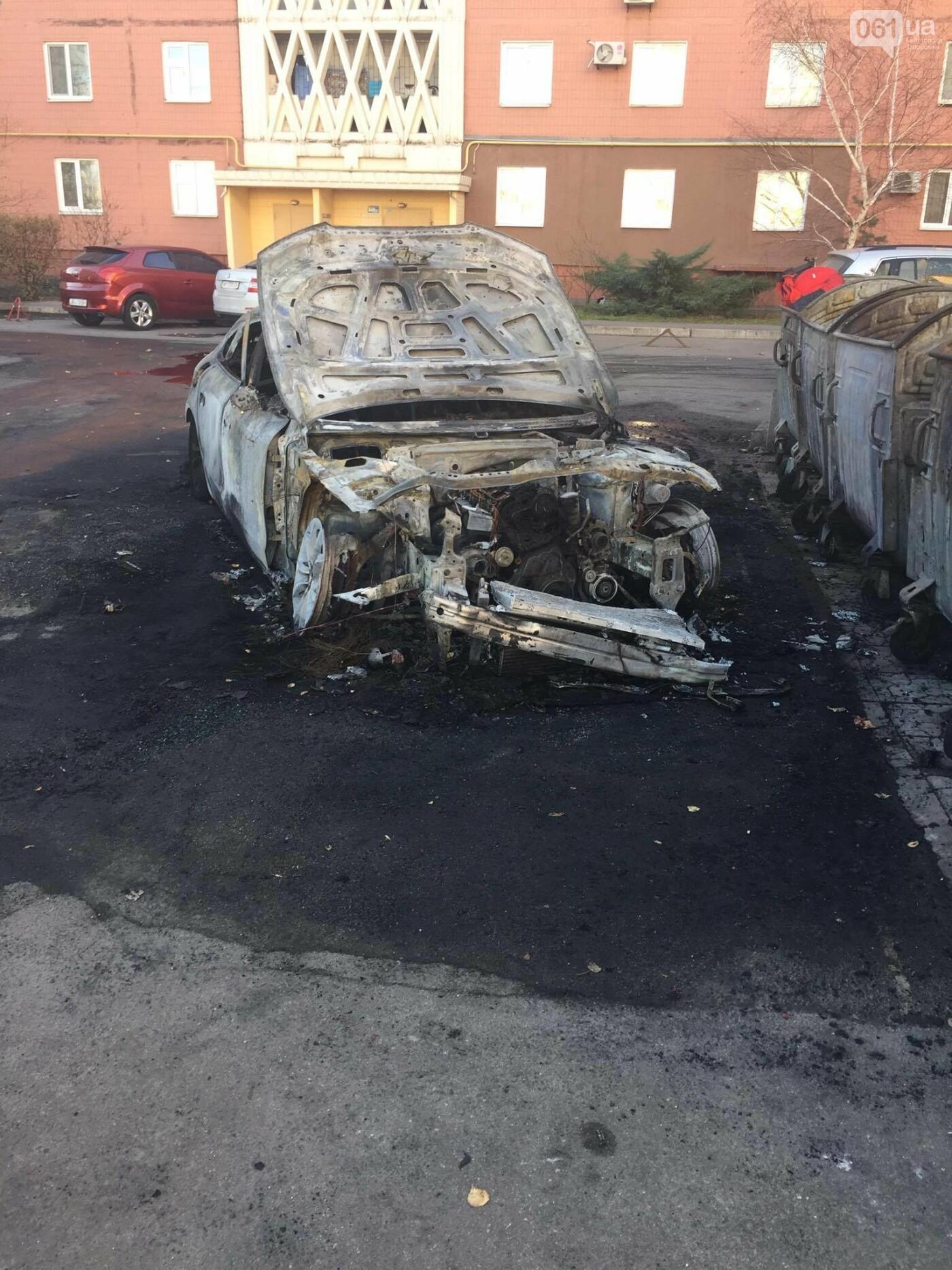 В Запорожье на Южном сгорели три автомобиля, — ФОТО, ВИДЕО (обновлено), фото-1