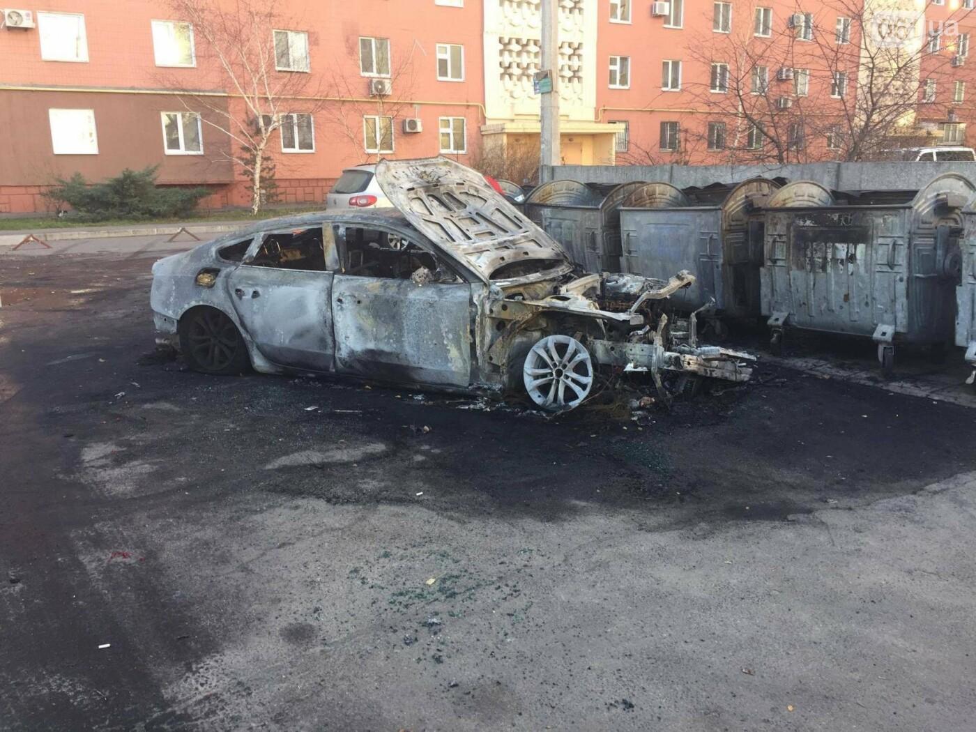 В Запорожье на Южном сгорели три автомобиля, — ФОТО, ВИДЕО (обновлено), фото-2